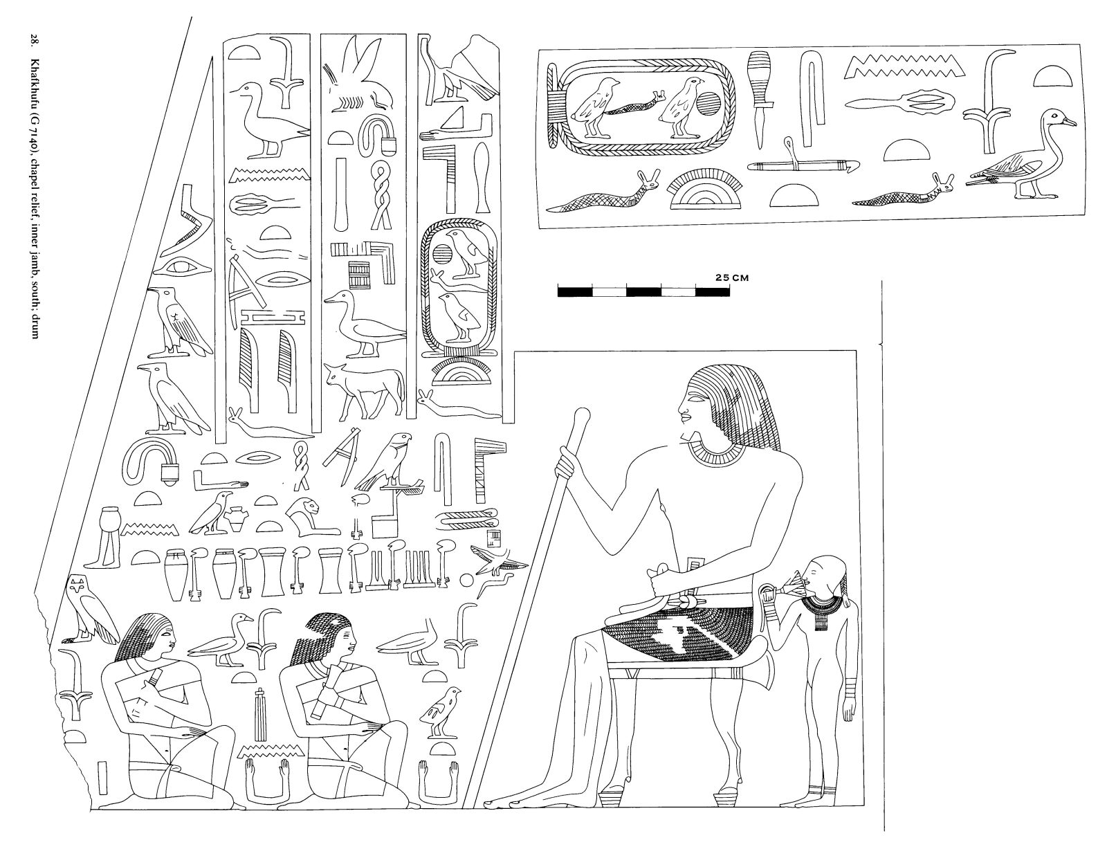 Drawings: G 7140: relief from chapel, inner jamb and drum