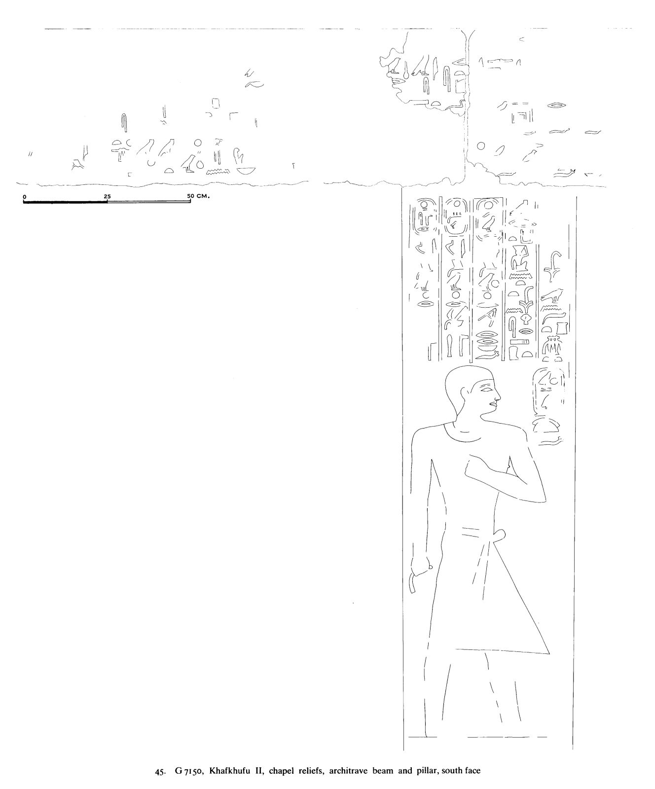 Drawings: G 7150: relief from chapel, architrave beam and pillar, S face