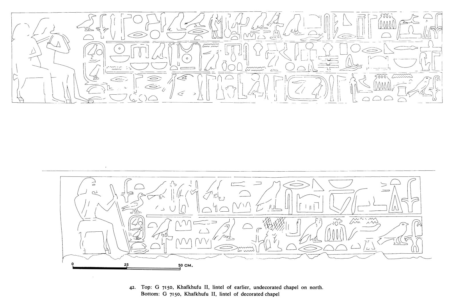 Drawings: G 7150: relief from lintels
