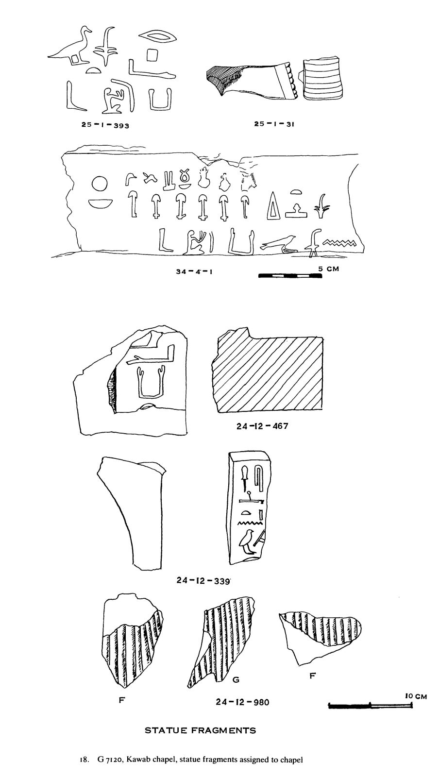 Drawings: G 7120: relief assigned to chapel