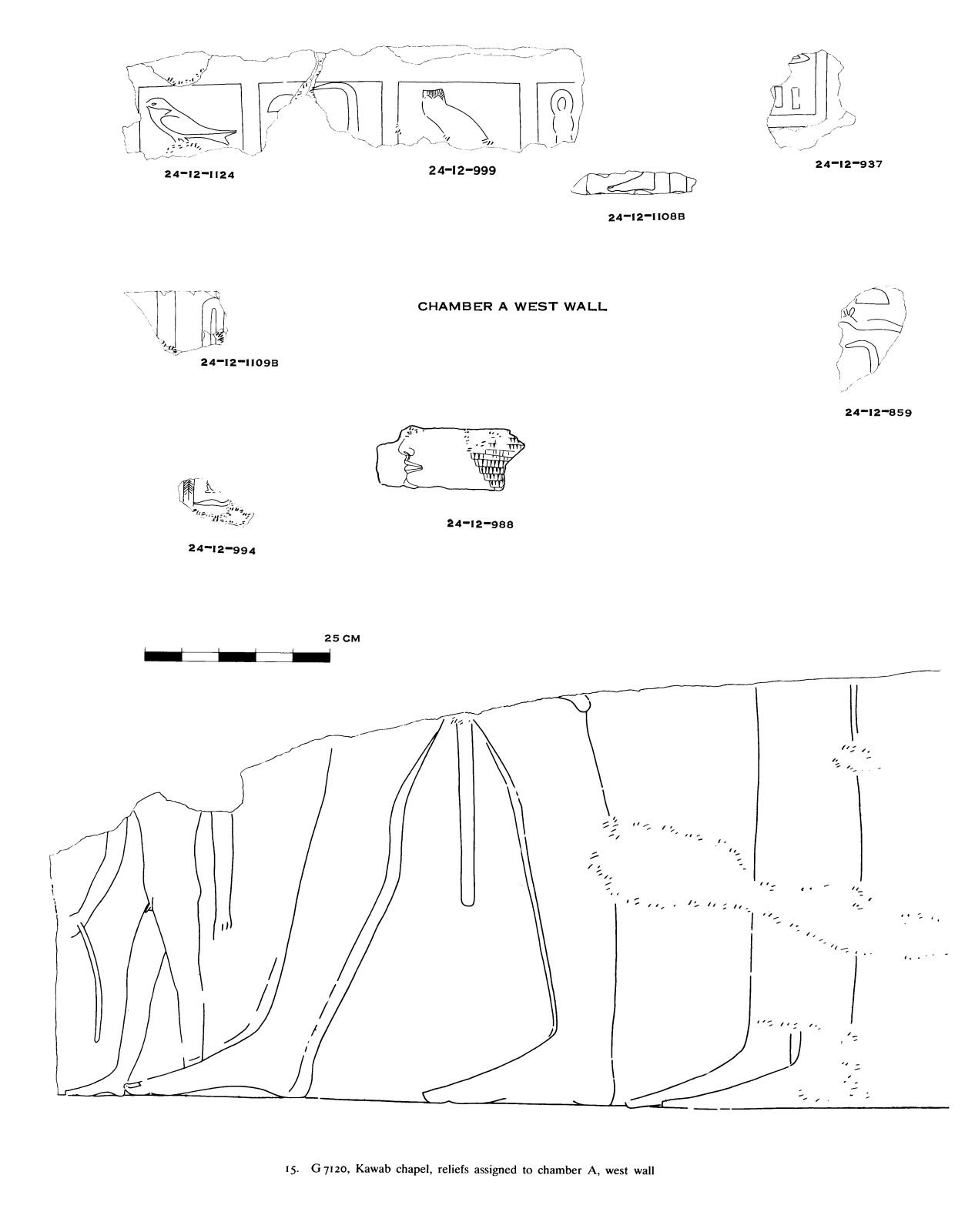 Drawings: G 7120: relief assigned to chamber B, E wall