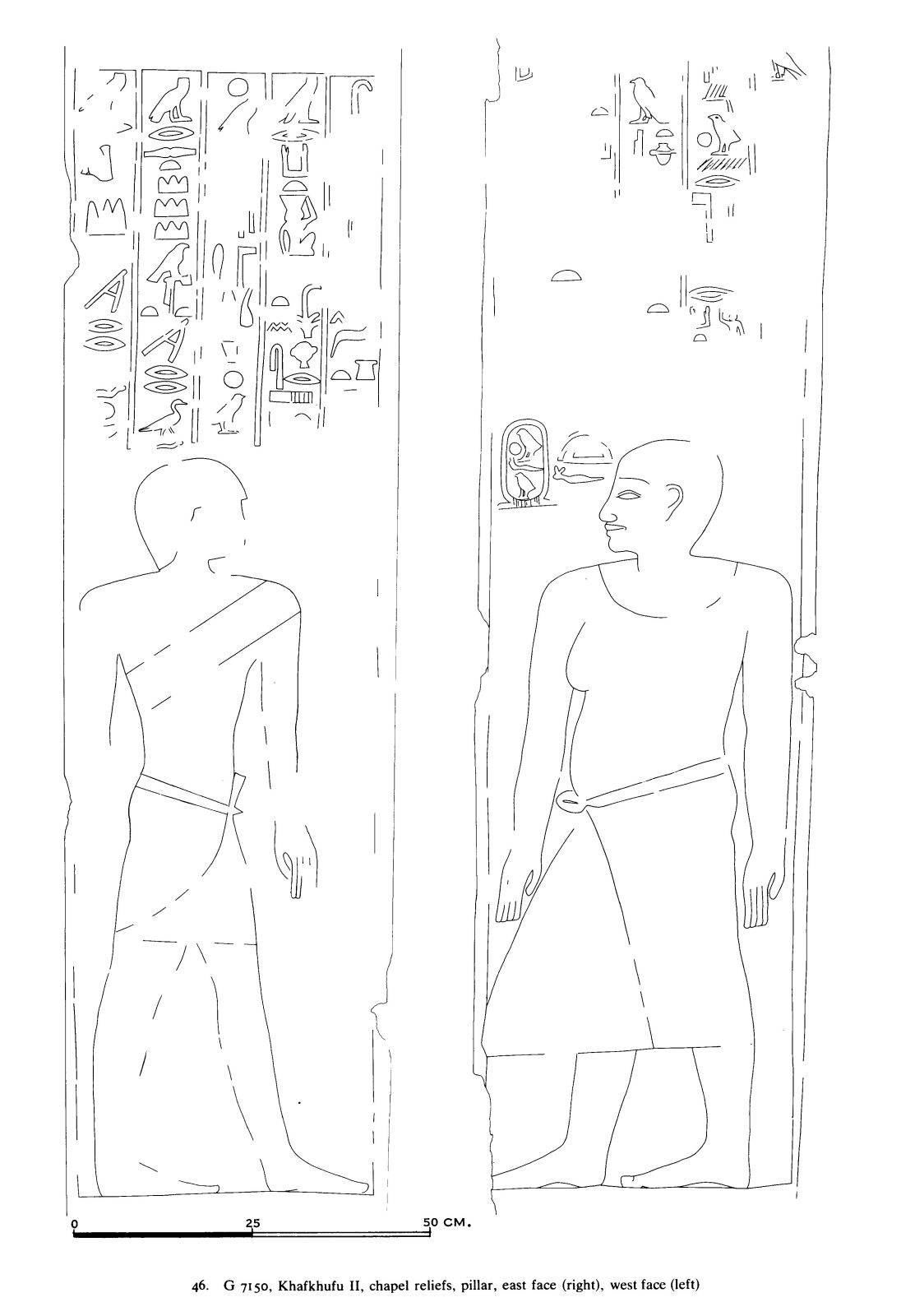 Drawings: G 7150: relief from chapel, exterior, pillars