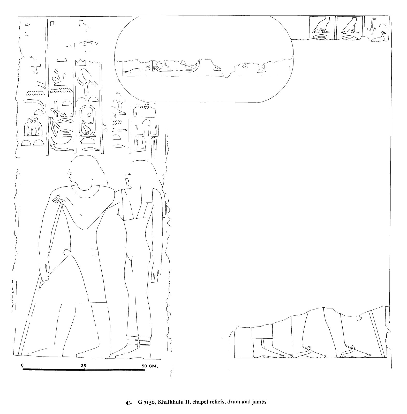 Drawings: G 7150: relief from chapel, drum, and jambs