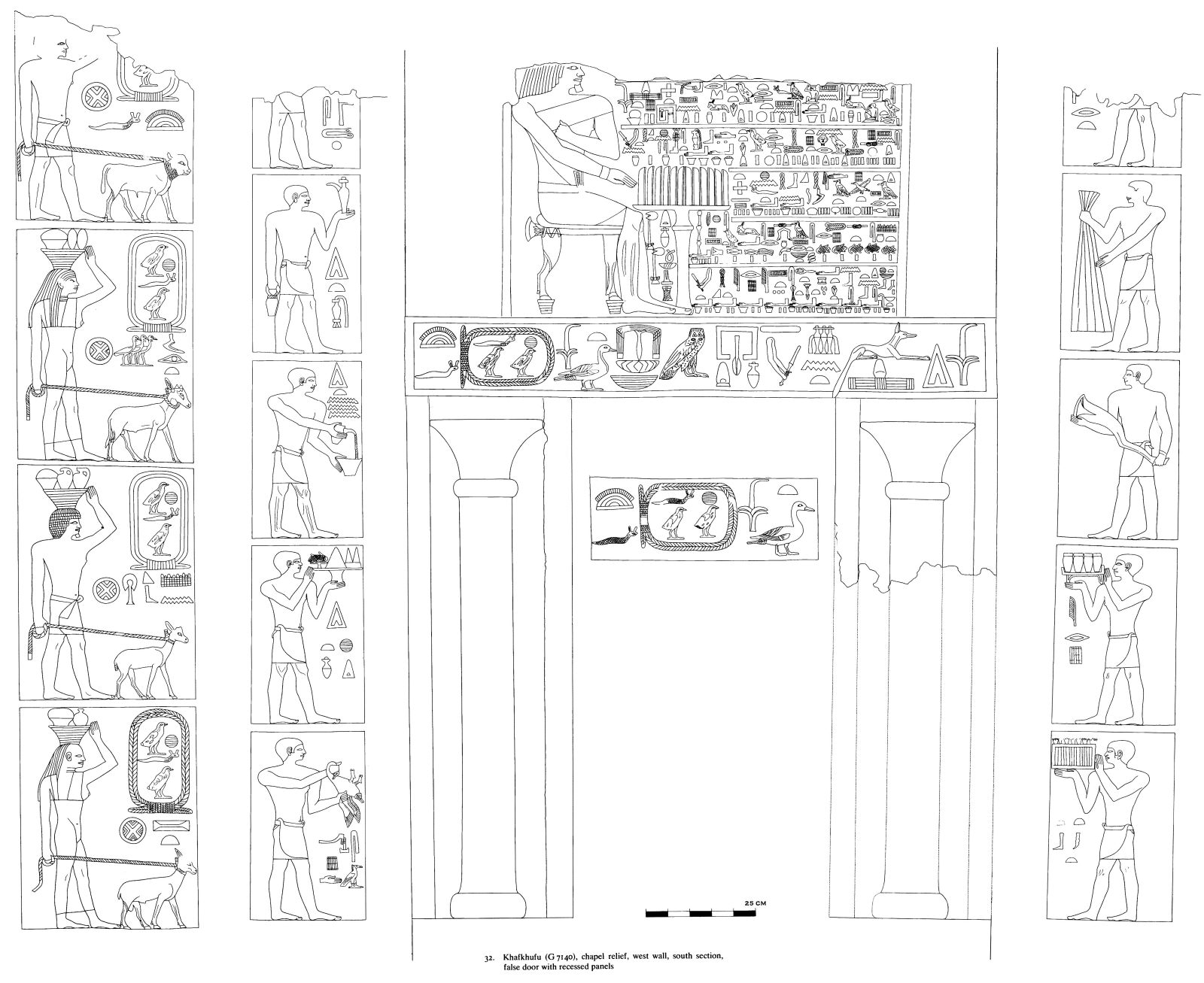 Drawings: G 7140: relief from false door, W wall, S section, restoration