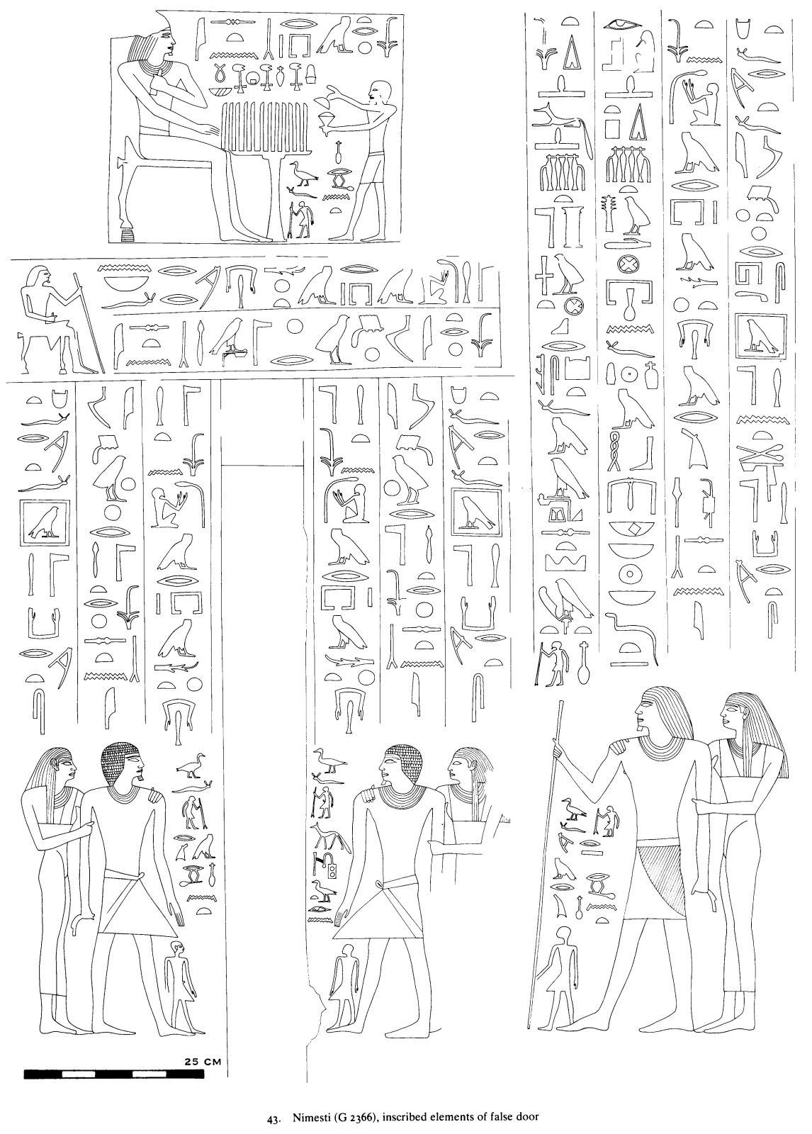 Drawings: G 2366: relief from false door