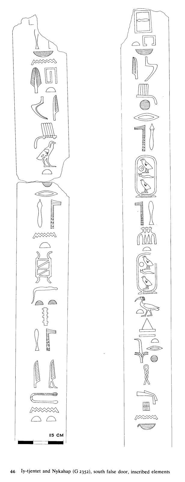 Drawings: G 2352: inscriptions from S false door