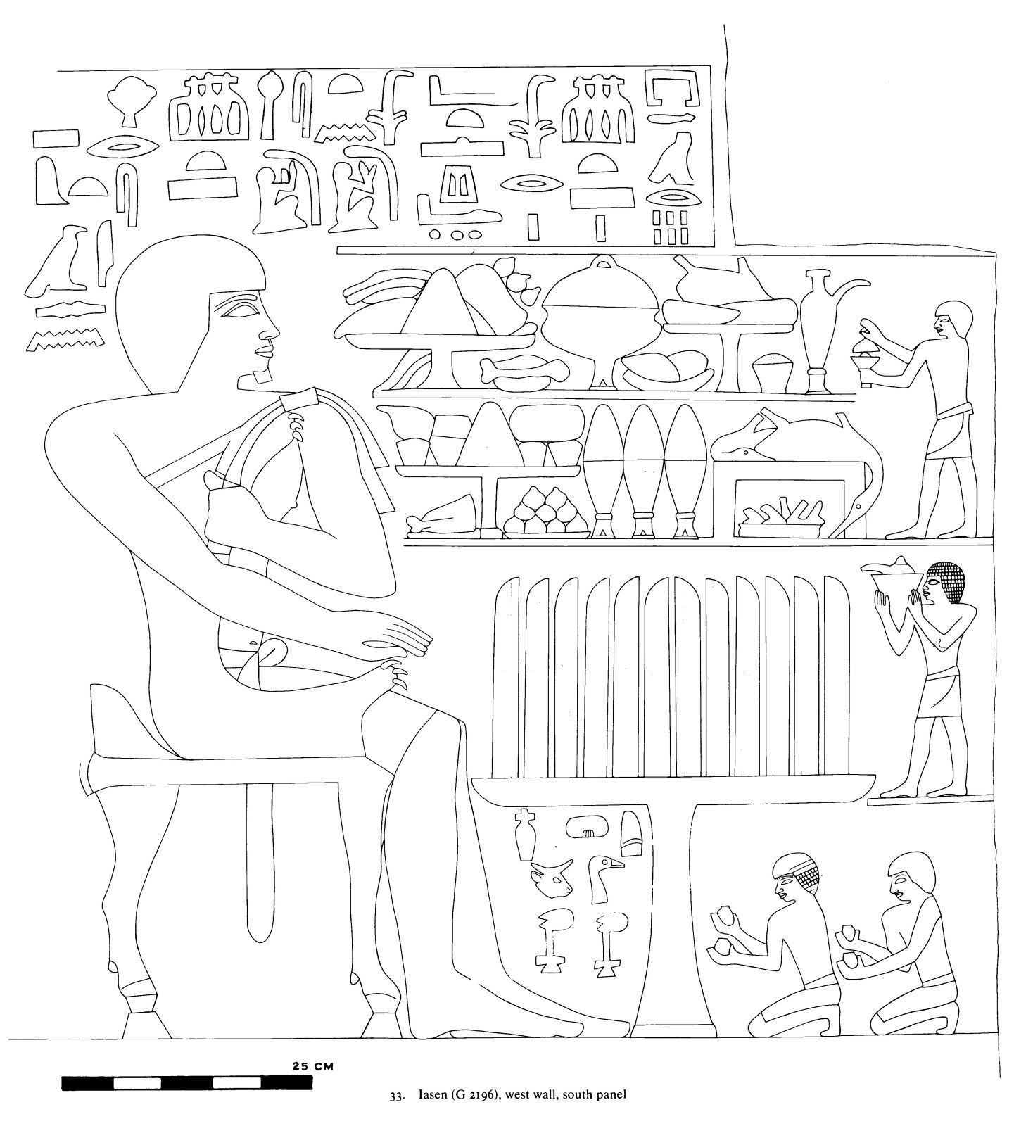 Drawings: G 2196: relief from W wall, S panel