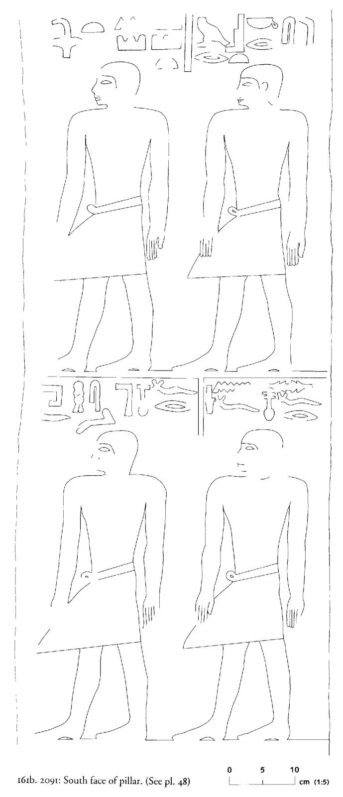 Drawings: G 2091: relief from pillar, S face