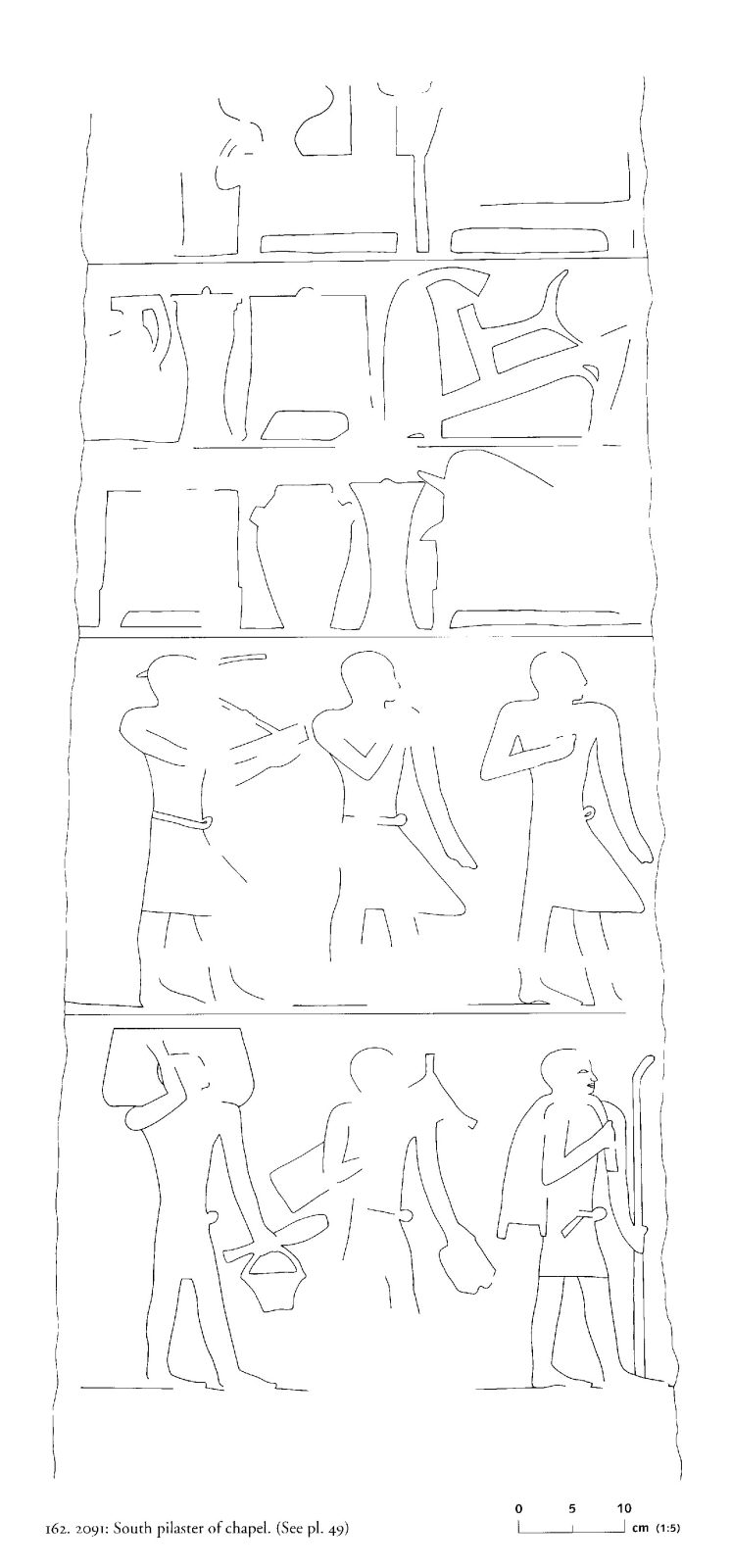 Drawings: G 2091: relief from chapel, S pilaster