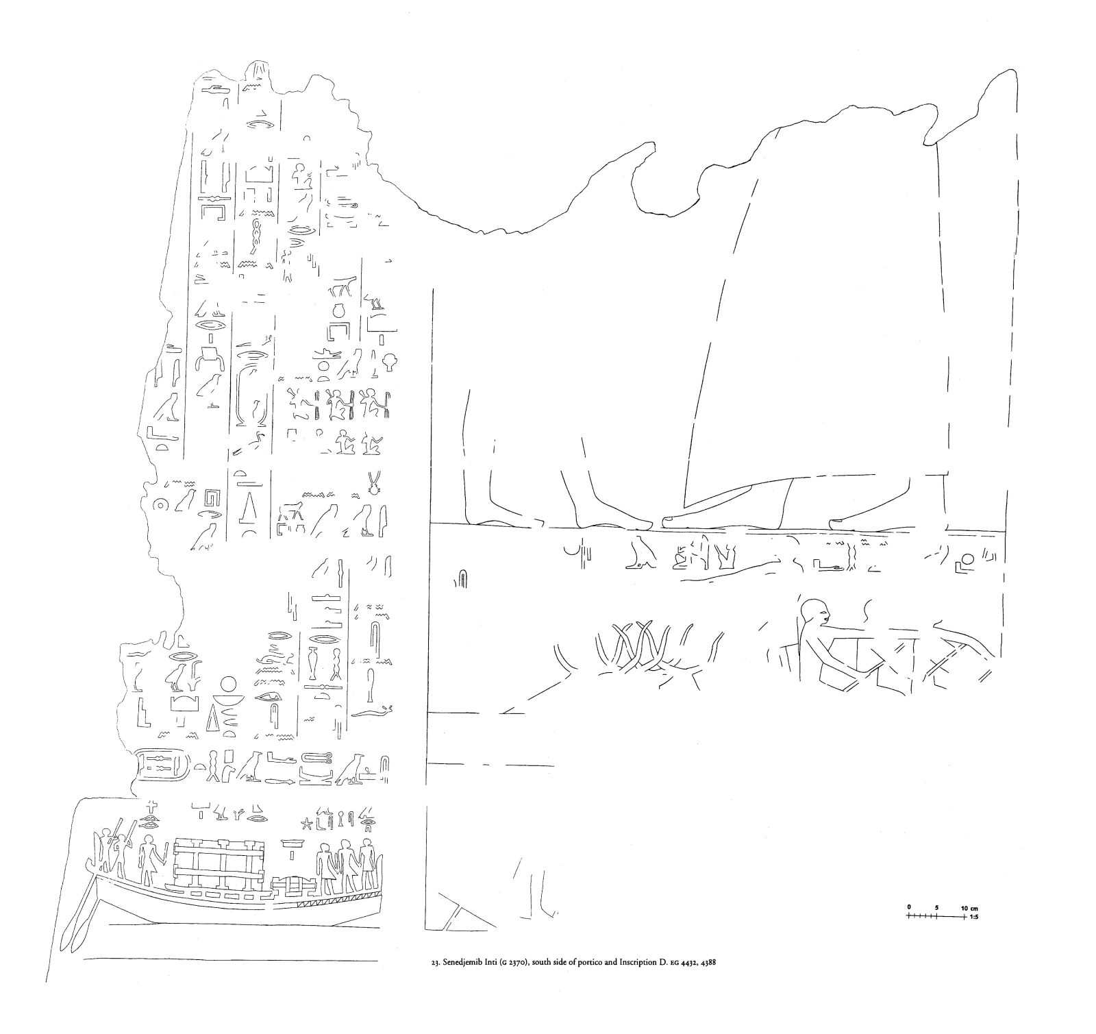 Drawings: G 2370: relief from portico, S side, Inscription D