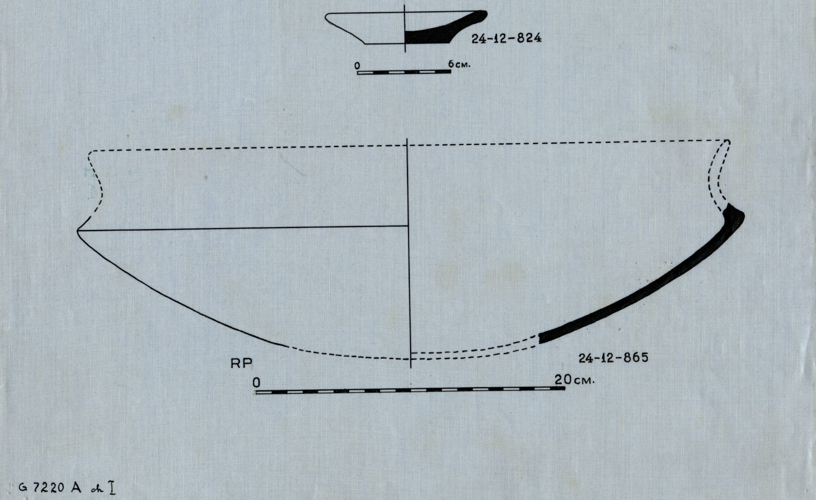 Drawings: G 7220, Shaft A: pottery, bowl with recurved rim and model dish