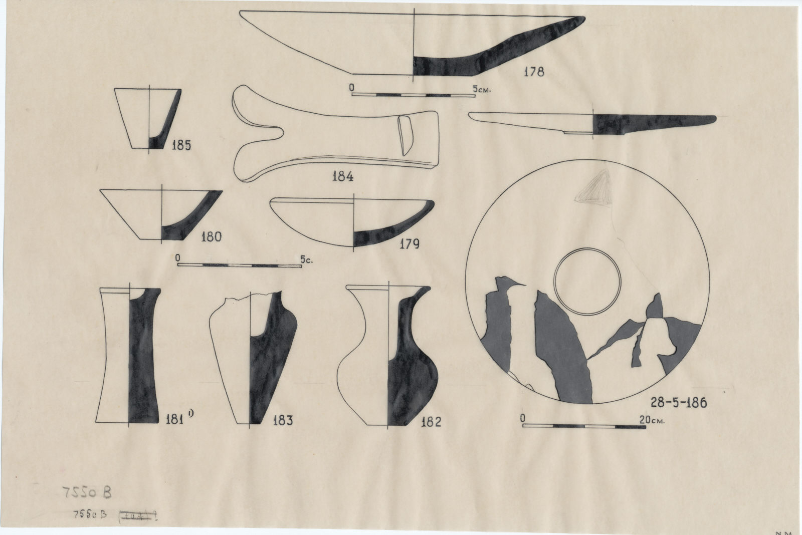 Drawings: G 7550, Shaft B: objects, alabaster