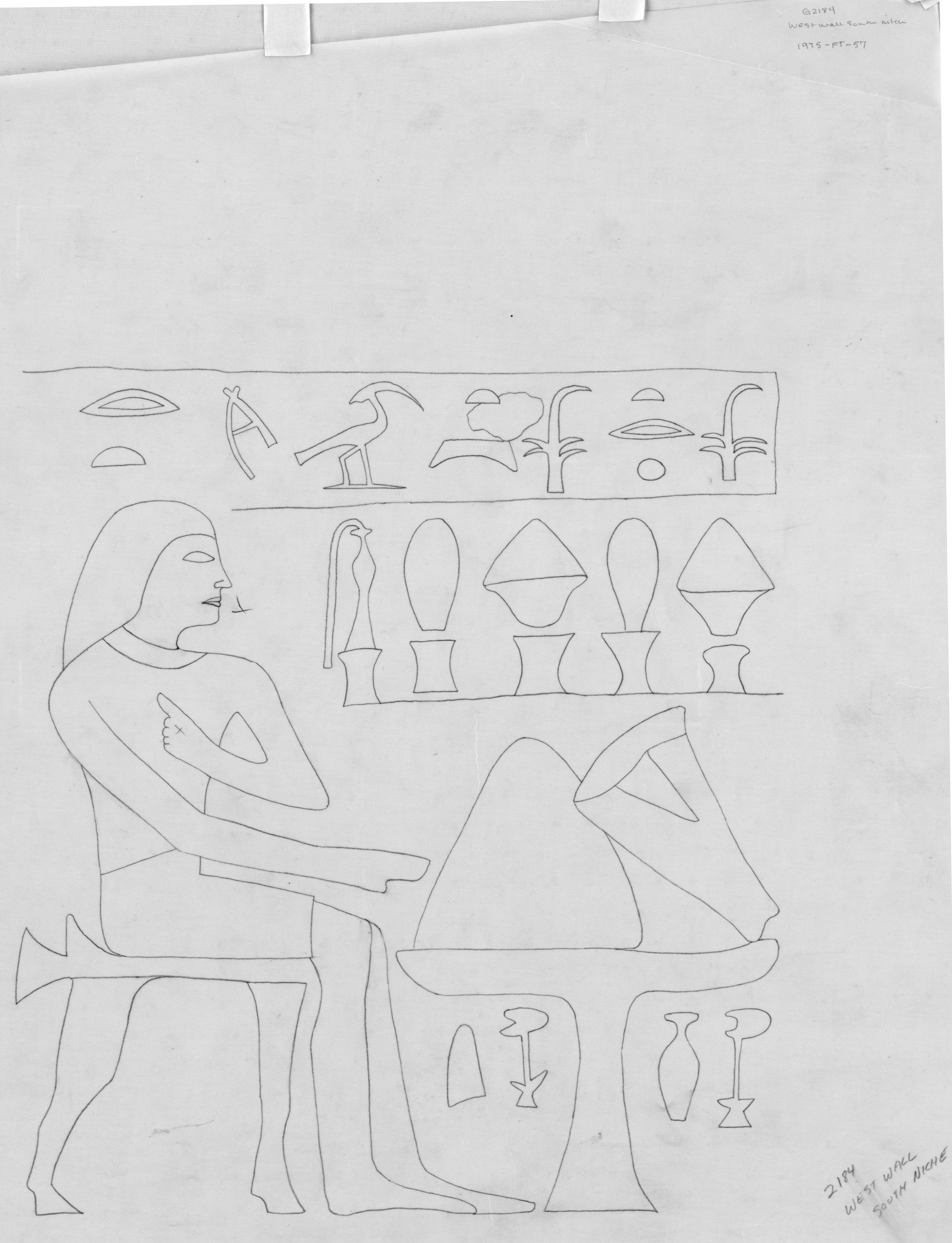 Drawings: G 2184: relief from W wall, S false door, tablet