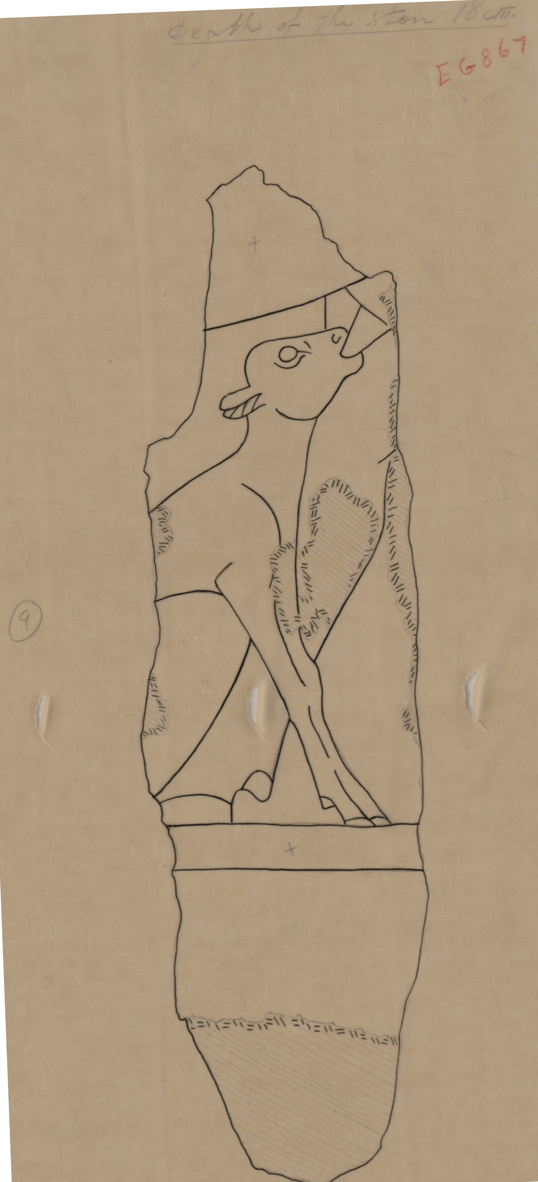 Drawings: G 5110: relief fragment
