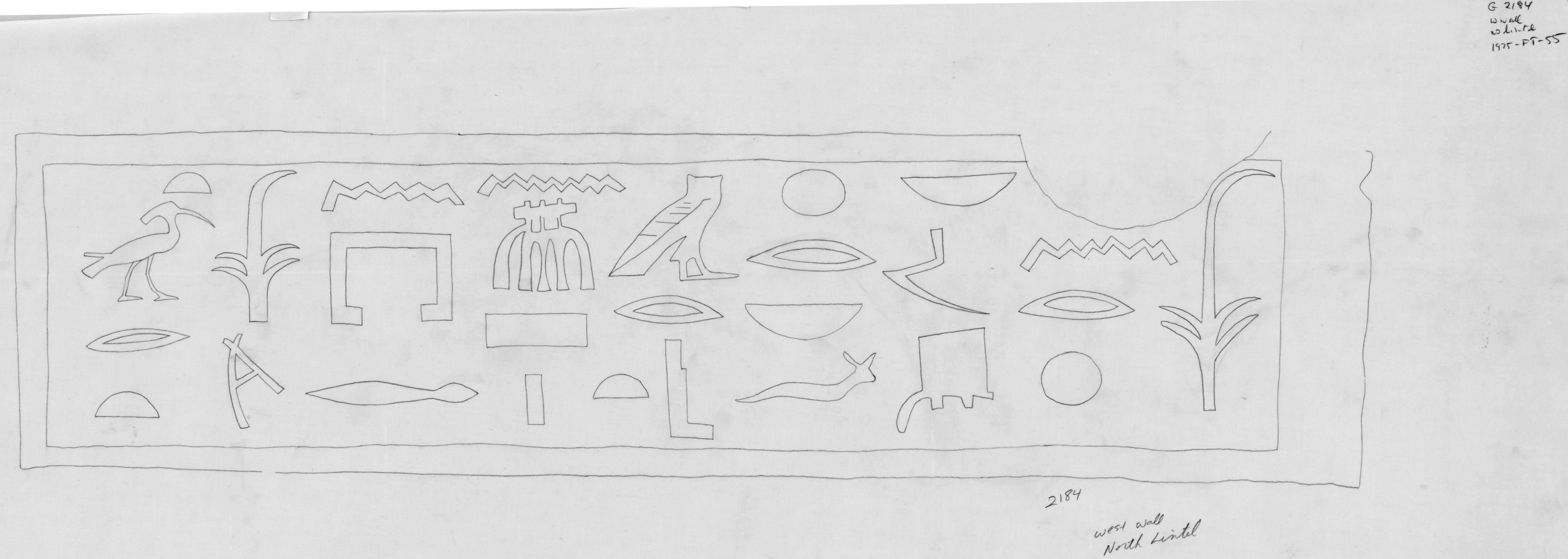 Drawings: G 2184: relief from interior chapel (first phase), architrave