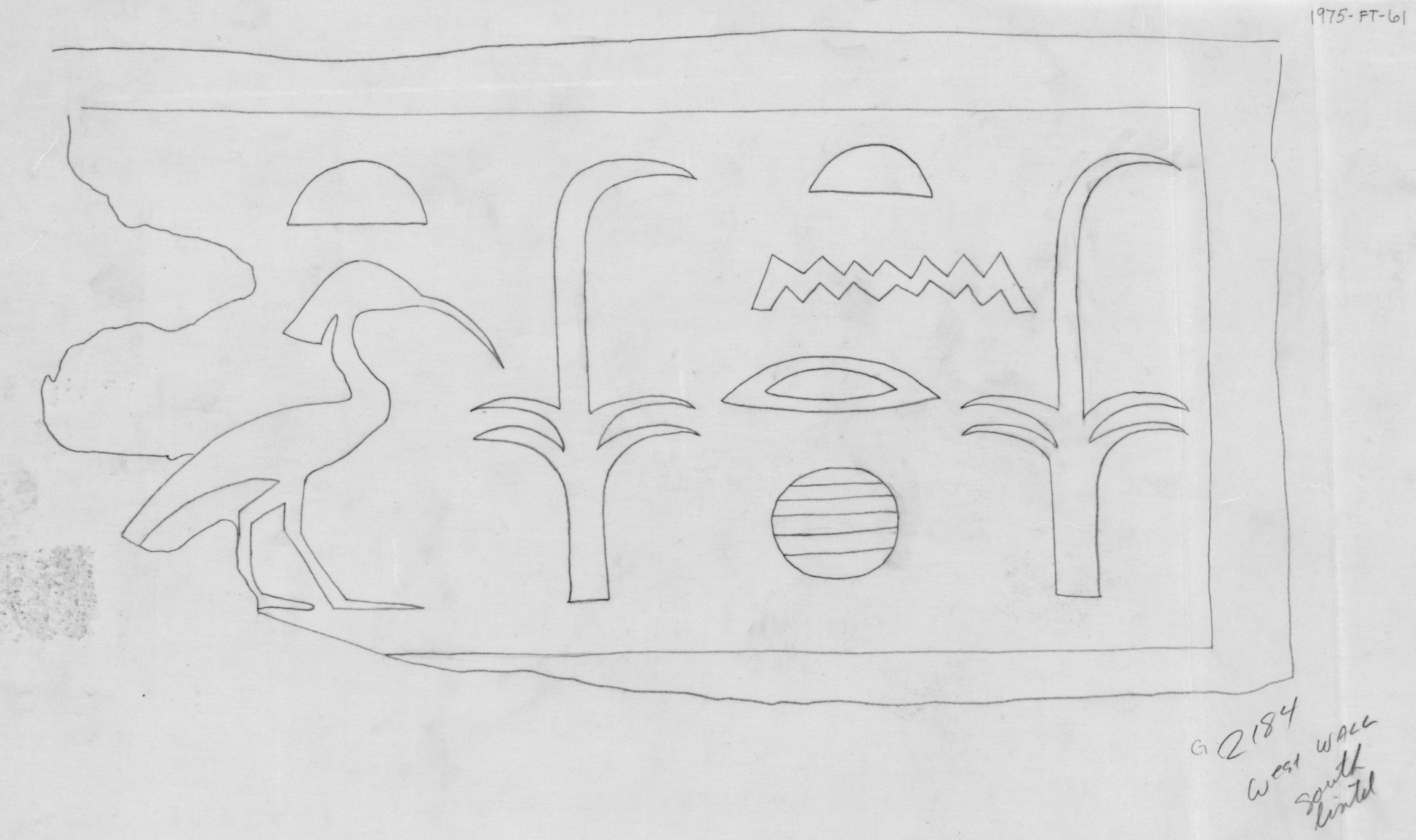 Drawings: G 2184: relief from interior chapel (first phase), W wall, S false door, architrave