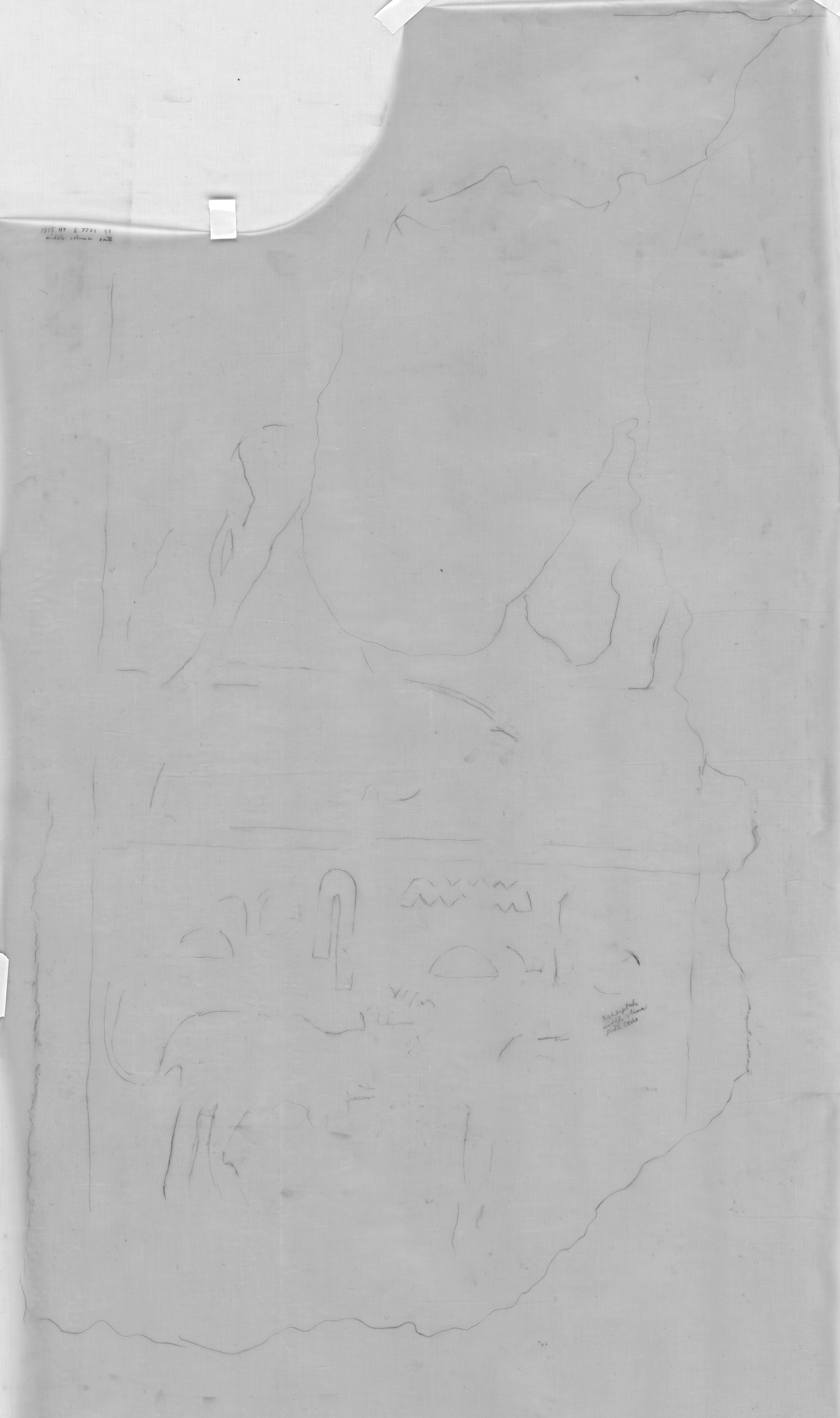 Drawings: G 7721: relief from outer room, W wall, middle pillar, S face