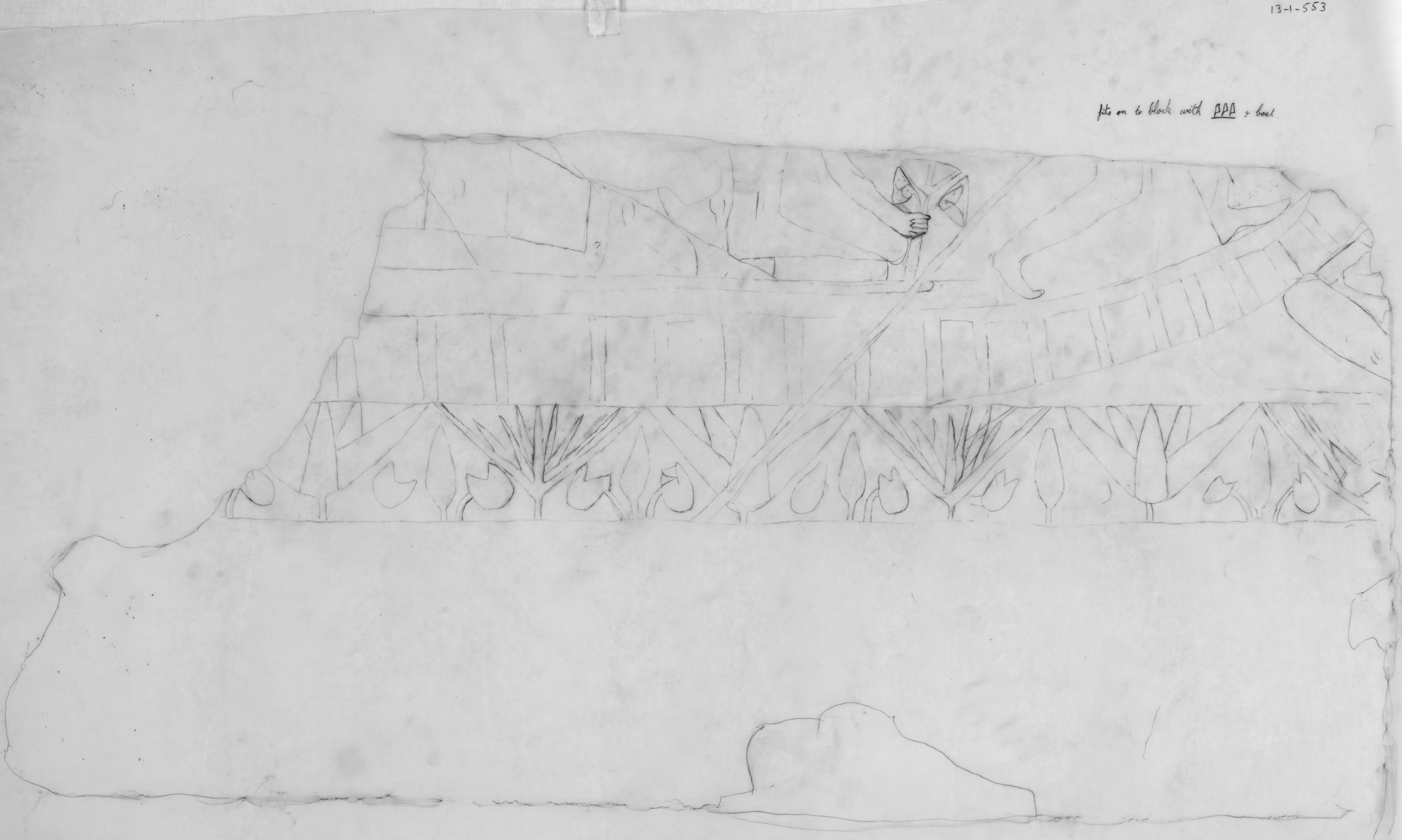 Drawings: G 2381: relief from block, marsh scene