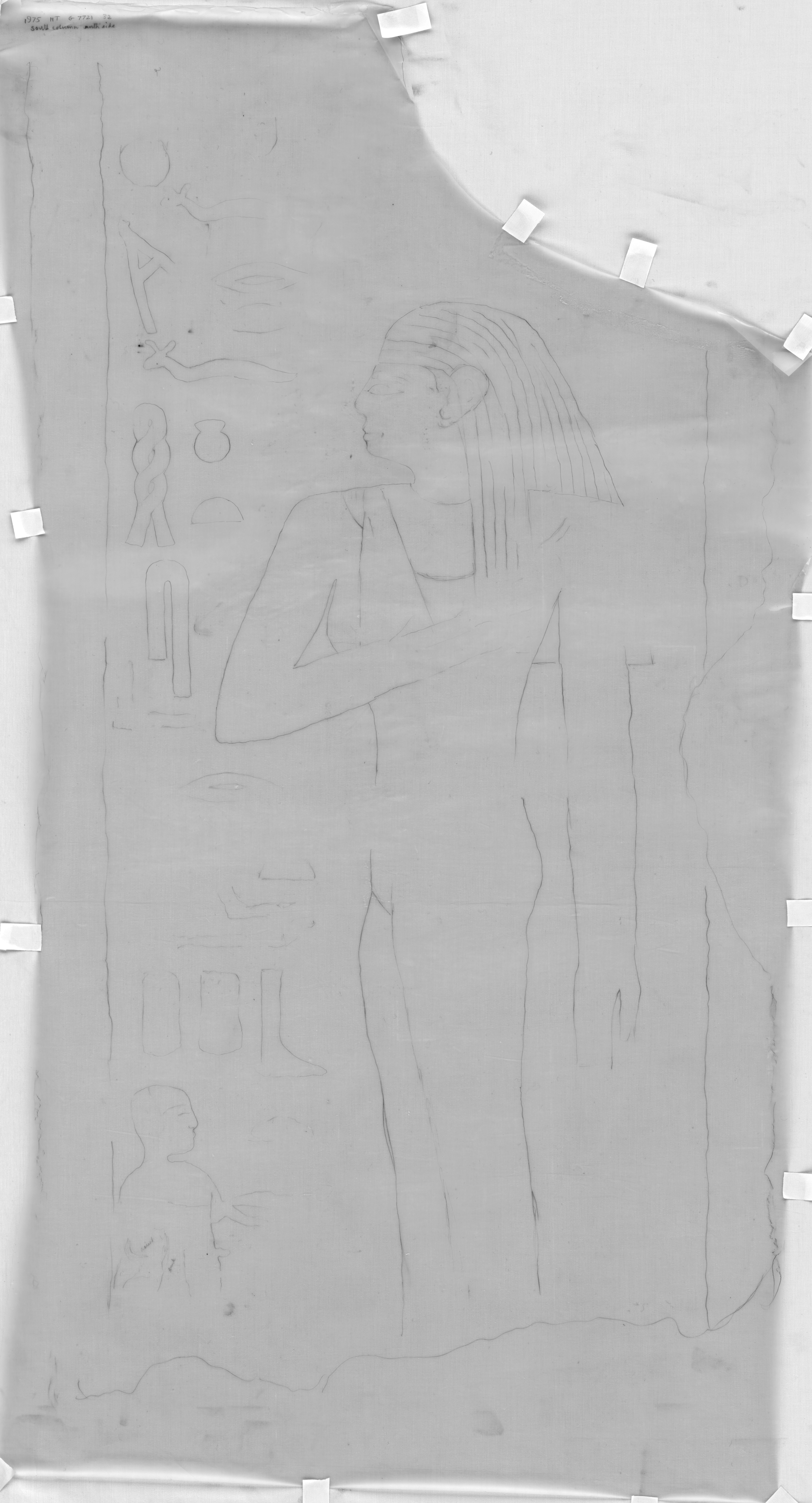 Drawings: G 7721: relief from outer room, W wall, S pillar, N face
