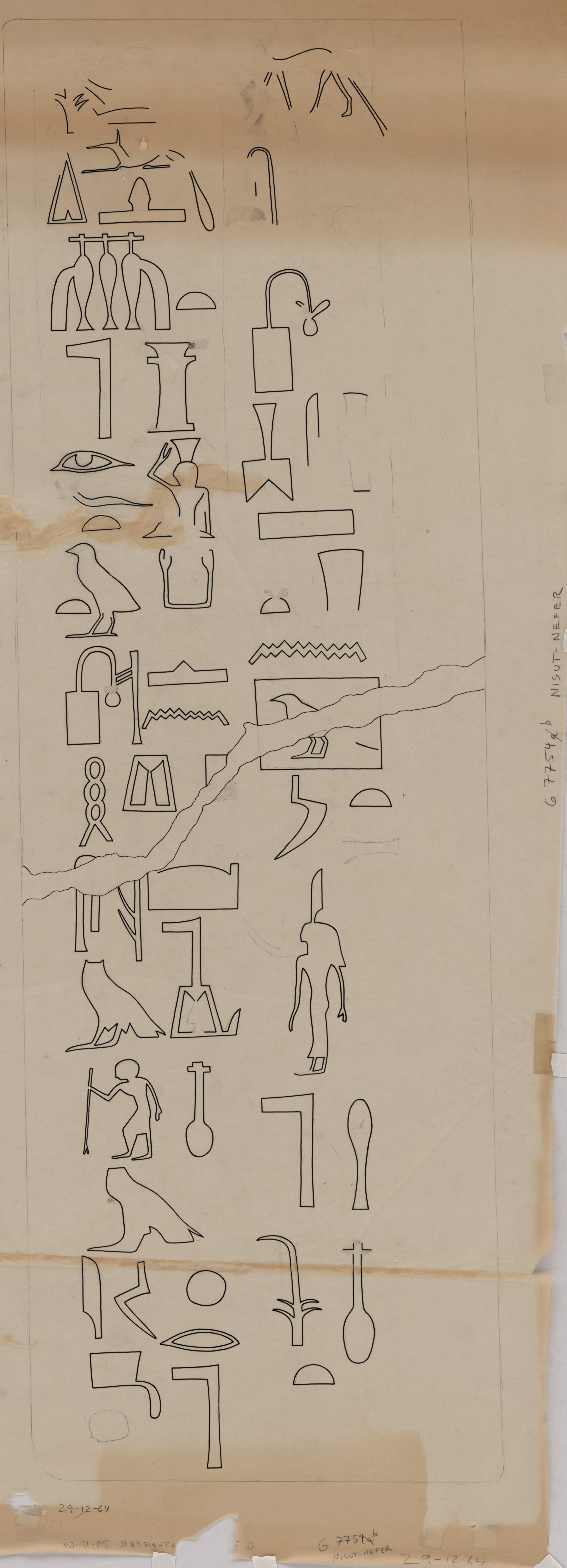 Drawings: G 7754, Shaft B: relief fragment