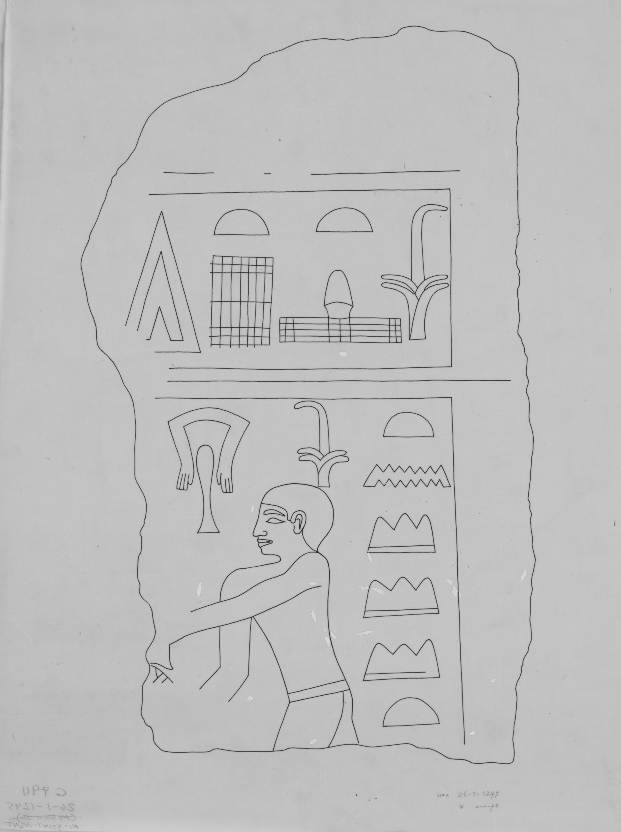 Drawings: Isis Temple (originally G 7911 ?): relief from Room A