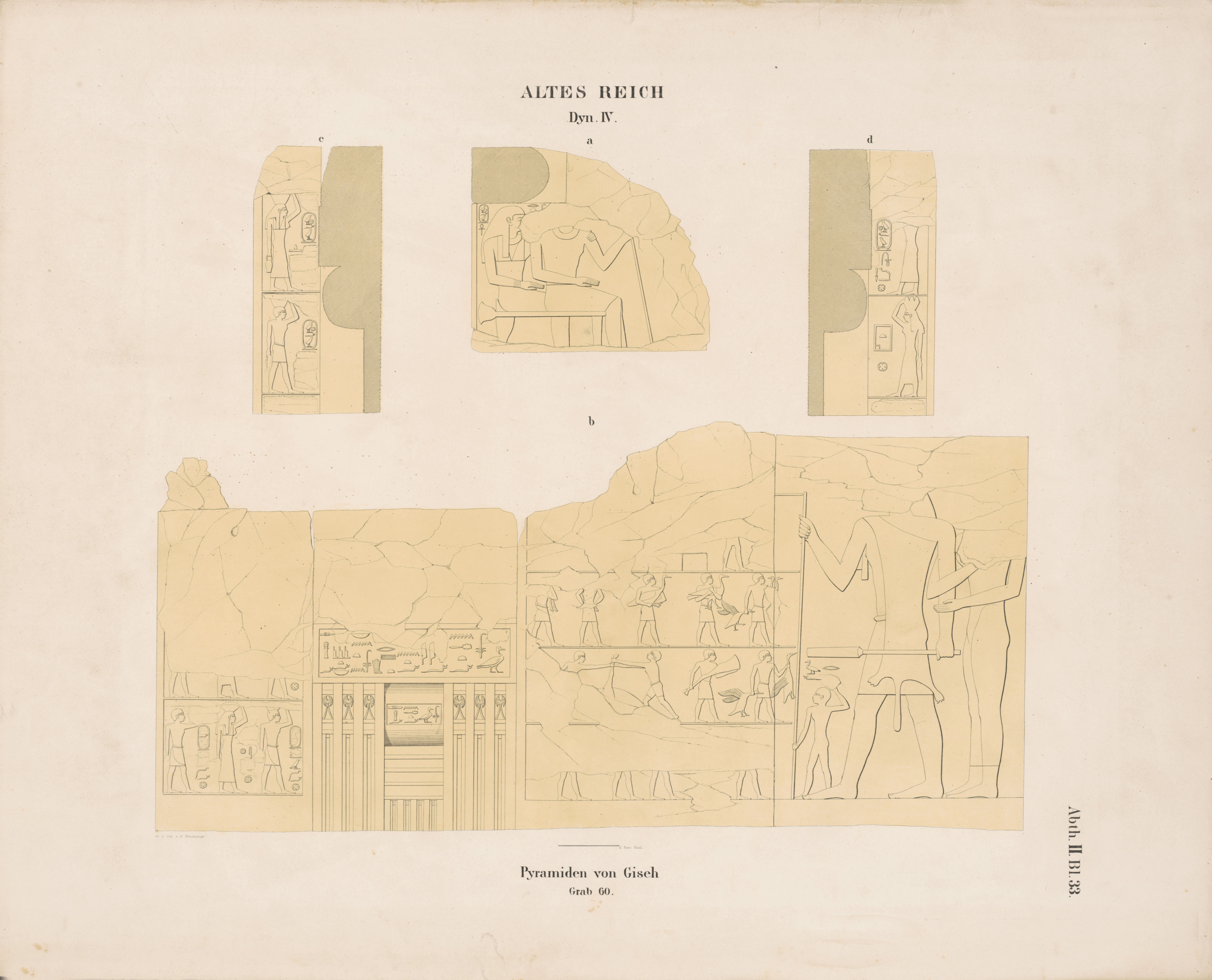 Drawings: G 7760 (= Lepsius 60): relief from N jamb; W wall; and false door, N & S thicknesses