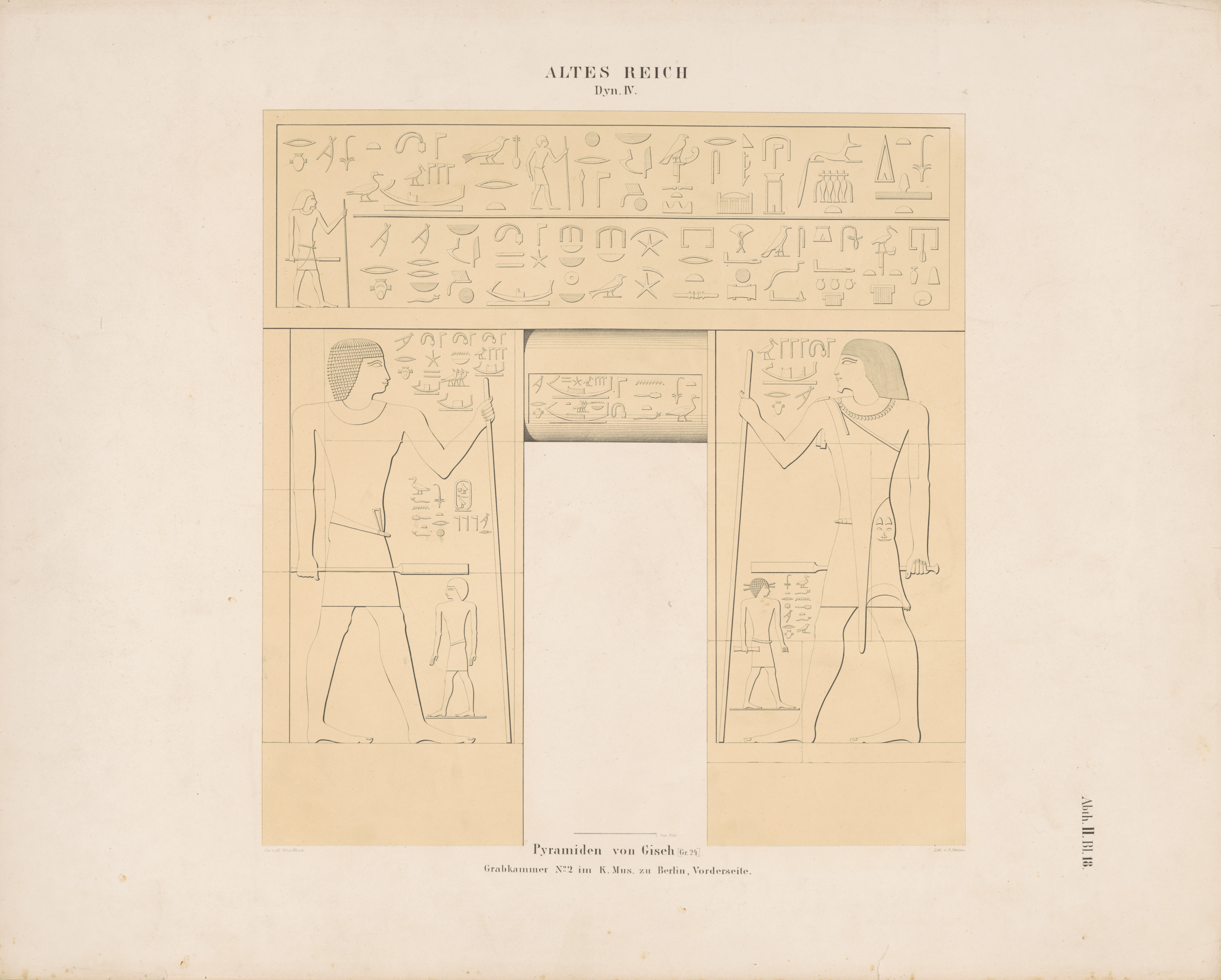 Drawings: G 2100-I (= Lepsius 24): relief from facade