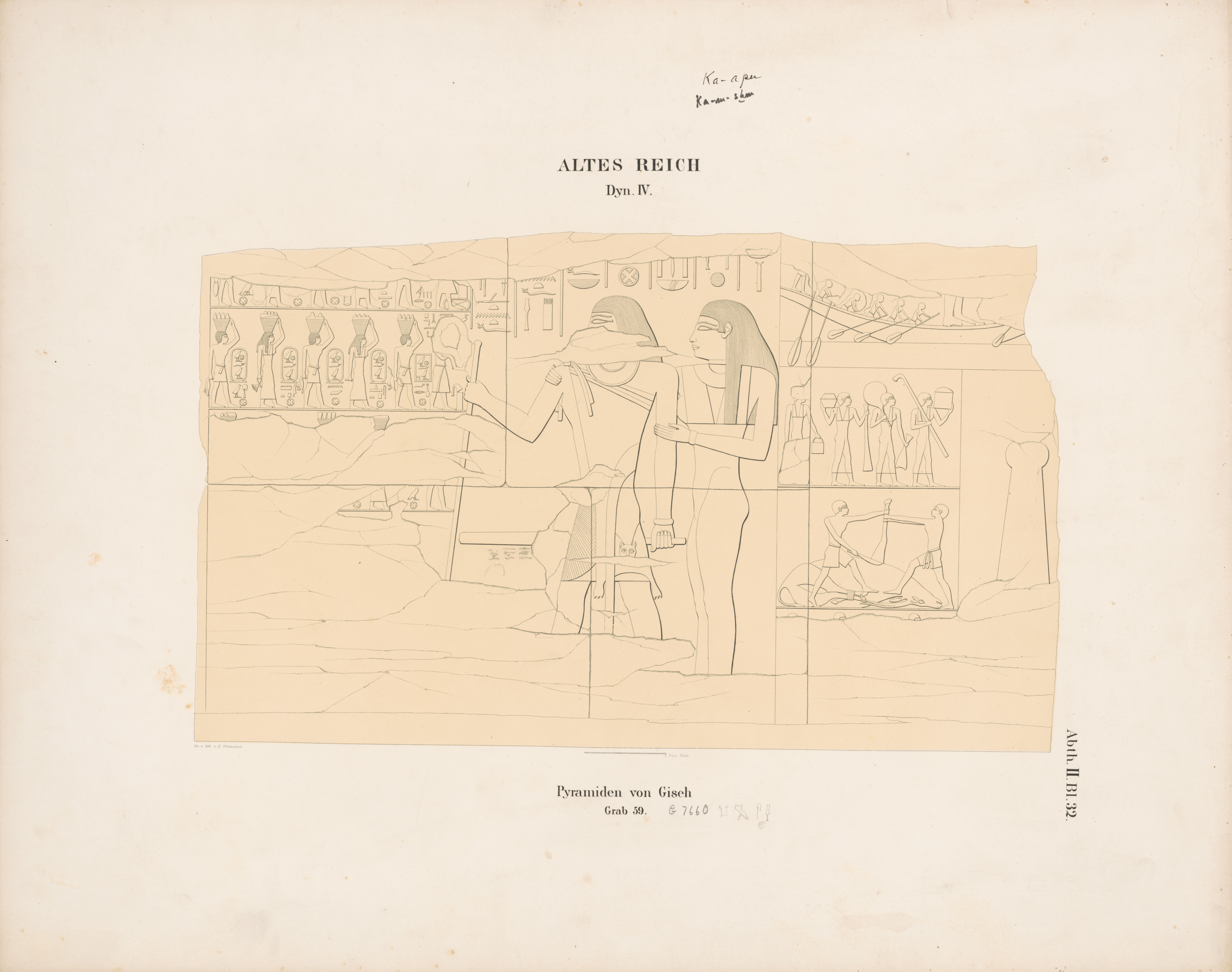 Drawings: G 7660 (= Lepsius 59): relief from W wall