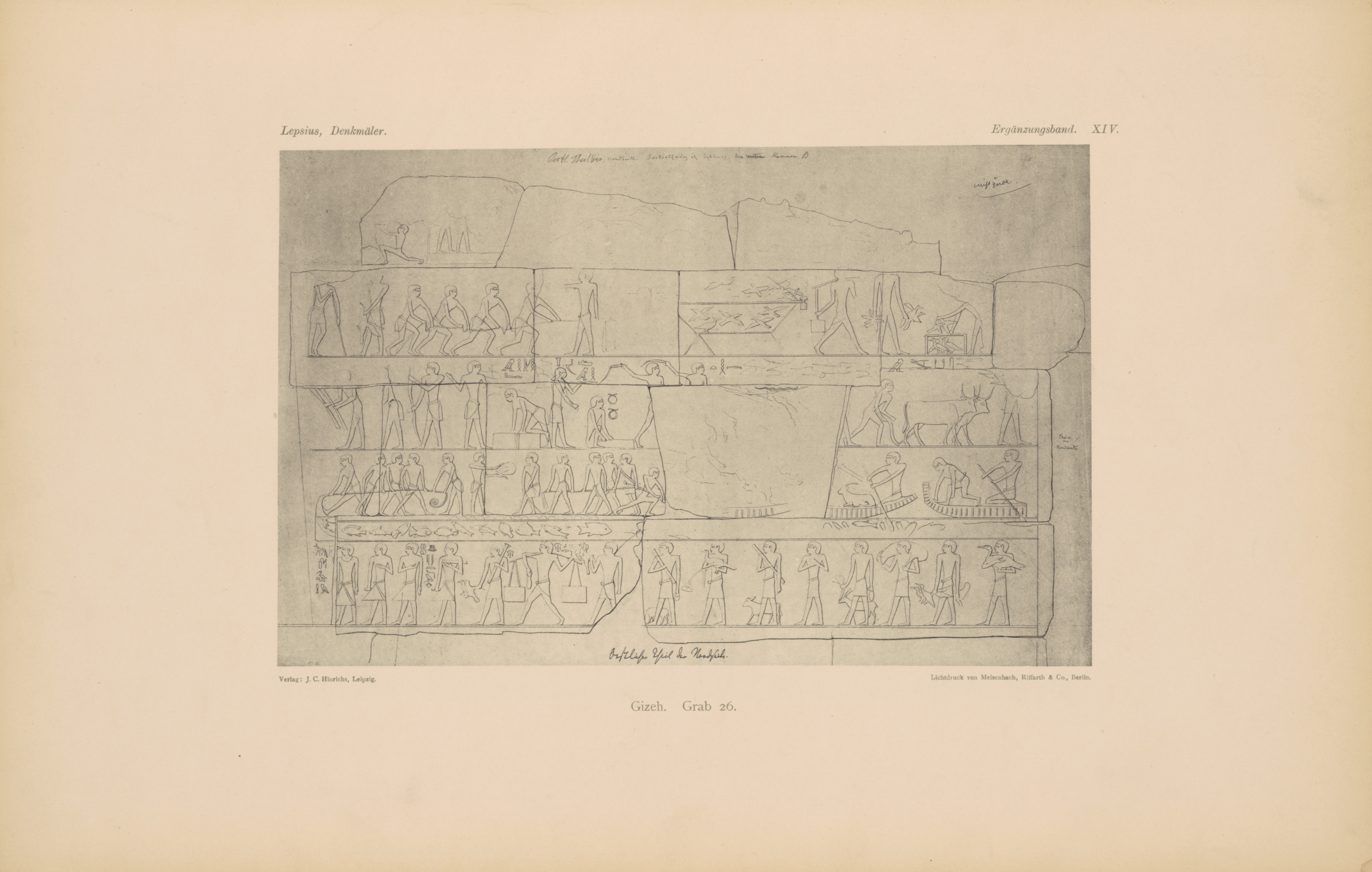 Drawings:  G 2378 (= Lepsius 26): relief from Room II, N wall