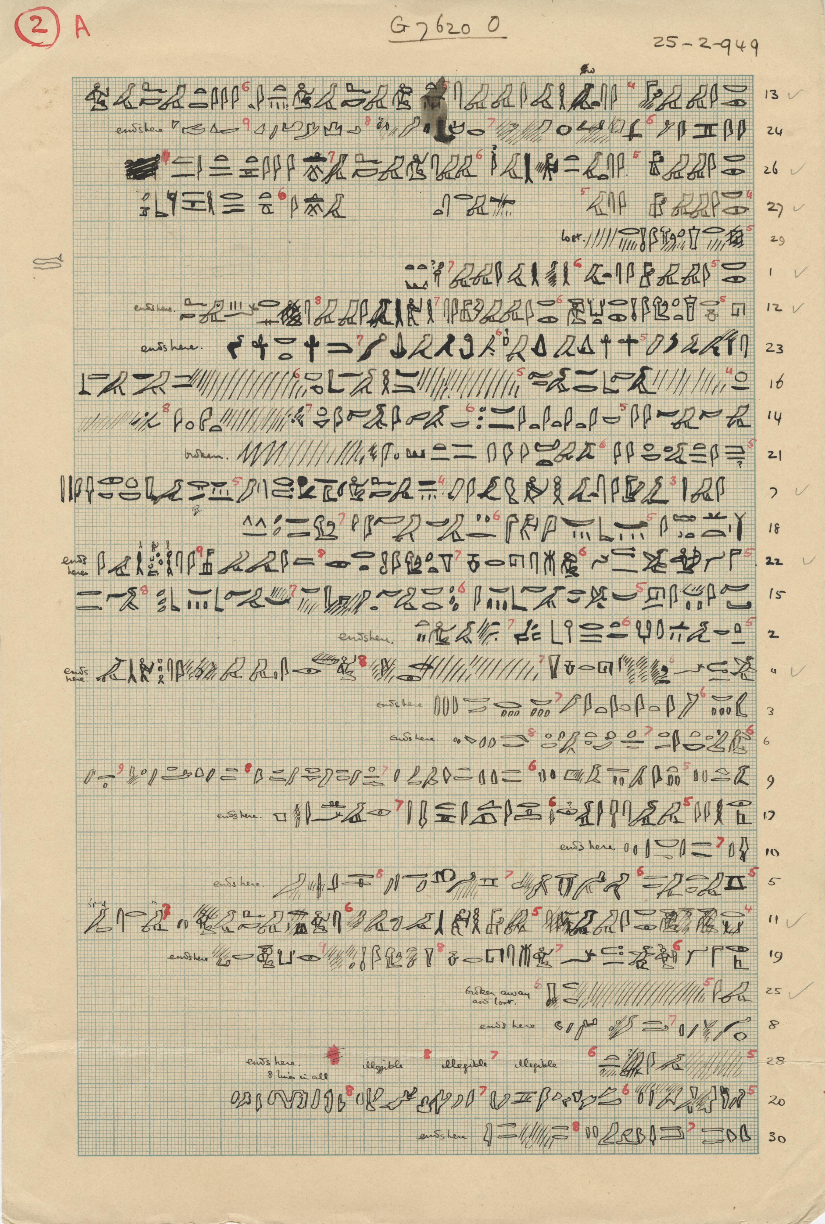 Drawings: G 7610+7620: G 7620, Shaft O: inscriptions from ushabtis of Patjenef