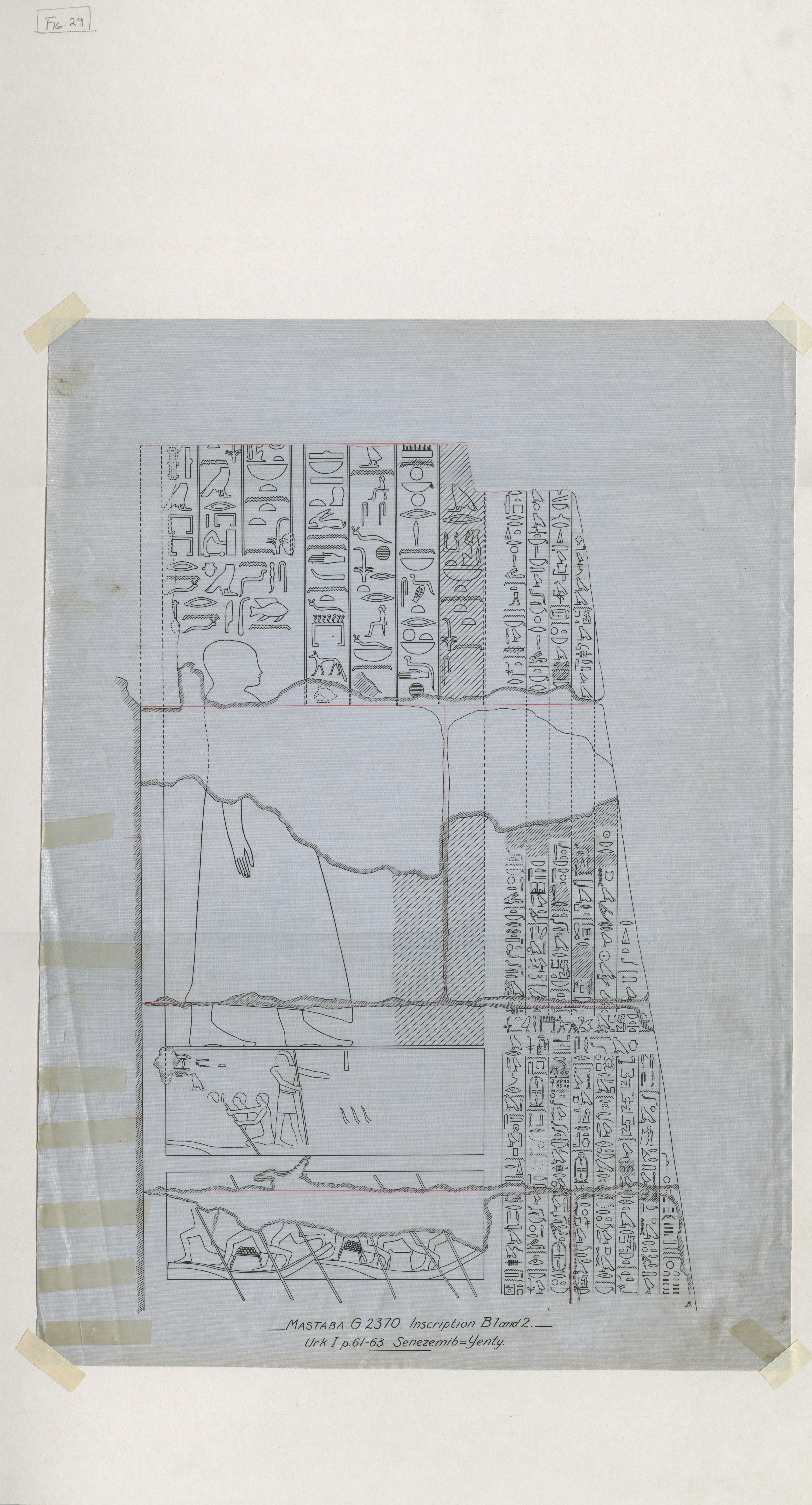 Drawings: G 2370: relief from portico, N side, Inscriptions B 1 and 2