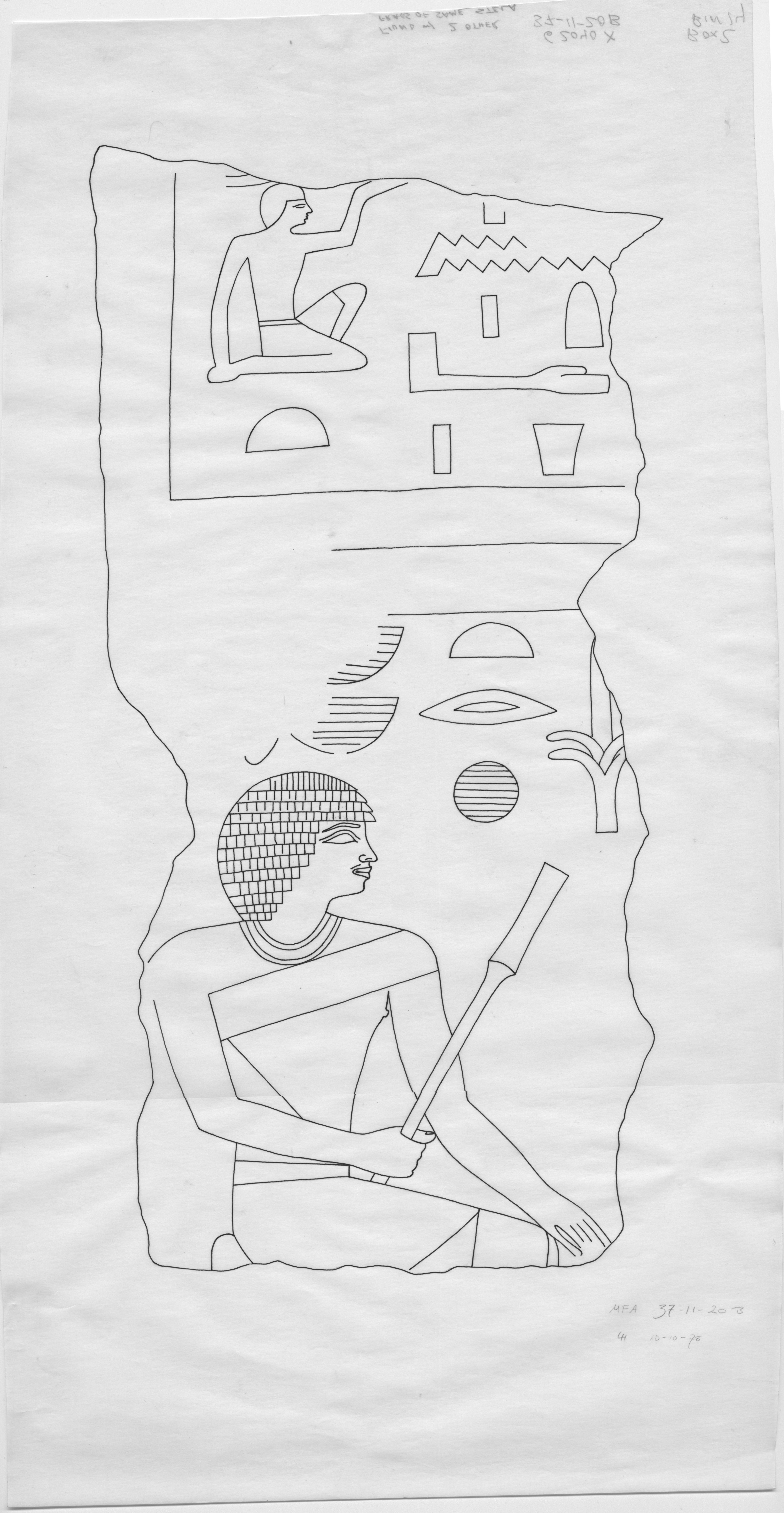 Drawings: G 2040, Shaft X (originally G 2041): relief fragment