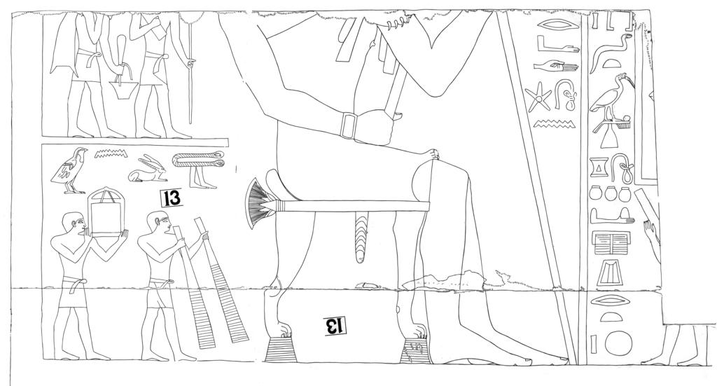 Drawings: G 5110 (= Lepsius 44): relief from N door jamb