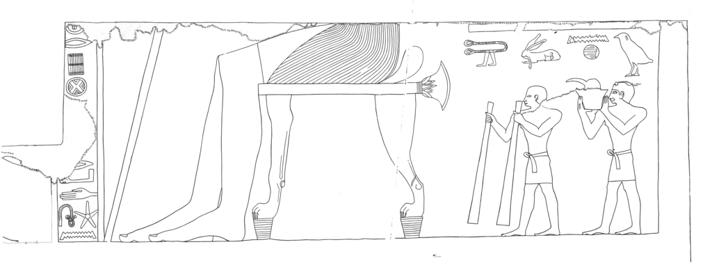 Drawings: G 5110 (= Lepsius 44): relief from S jambs