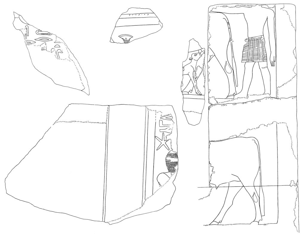 Drawings: G 5110 (= Lepsius 44): relief fragments from chapel
