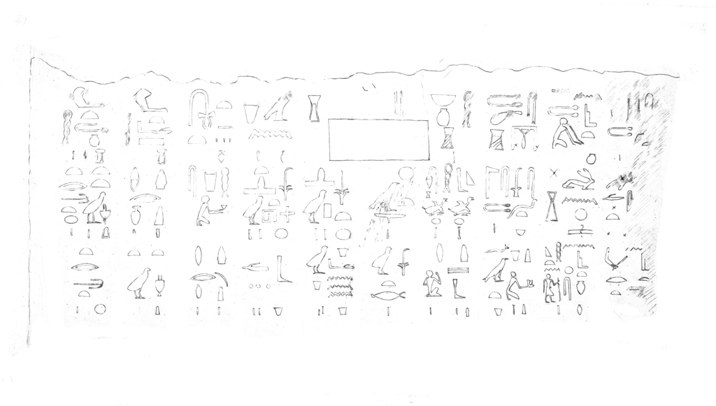 Drawings: G 4311: relief from S wall, offering list
