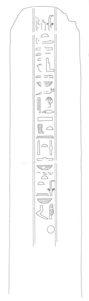 Drawings: G 5080: relief from pillar