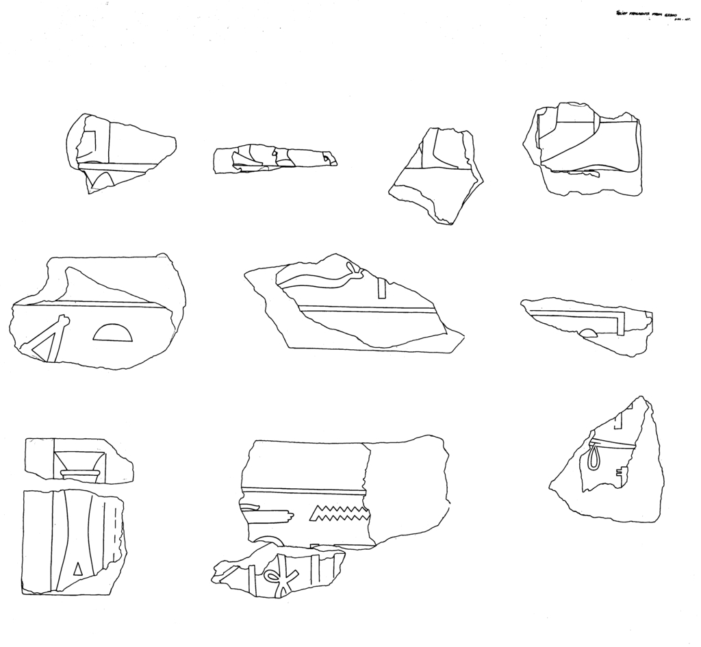 Drawings: G 5080: relief fragments