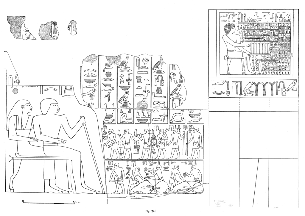 Drawings: G 2110: relief from W wall, restoration