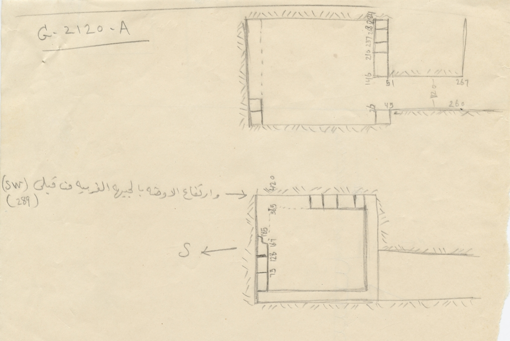 Maps and plans: G 2120, Shaft A, Sketch plan and section