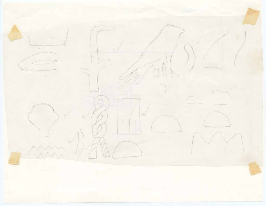 Drawings: G 4311: relief fragments from W wall
