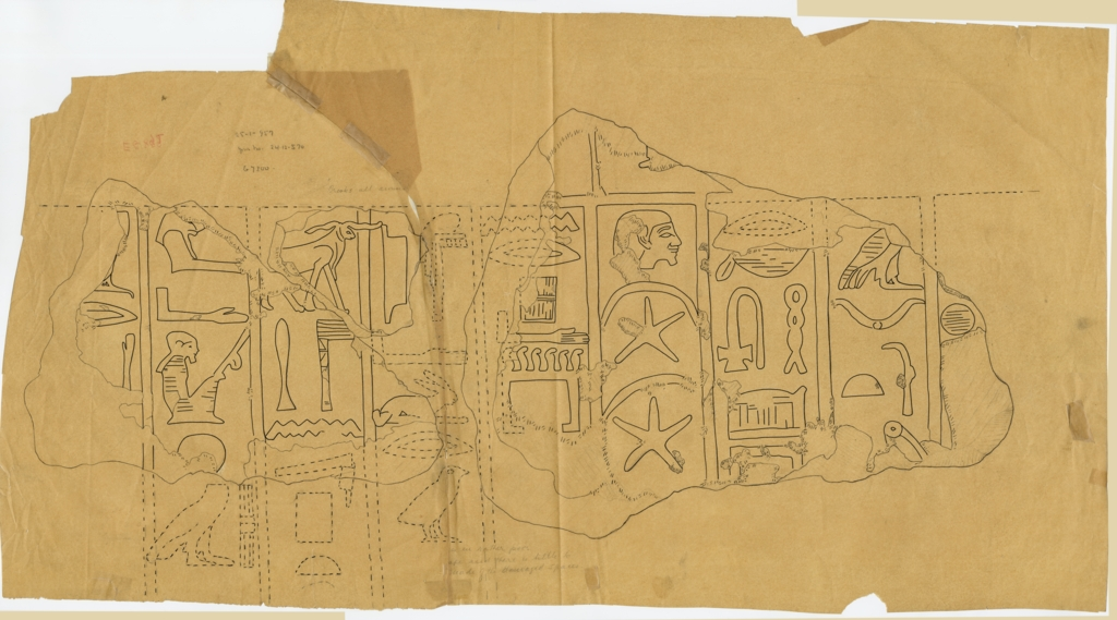 Drawings: Street G 7300: relief fragments