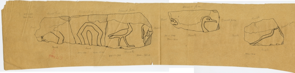 Drawings: G 7310-7320: G 7310: relief fragments from chapel