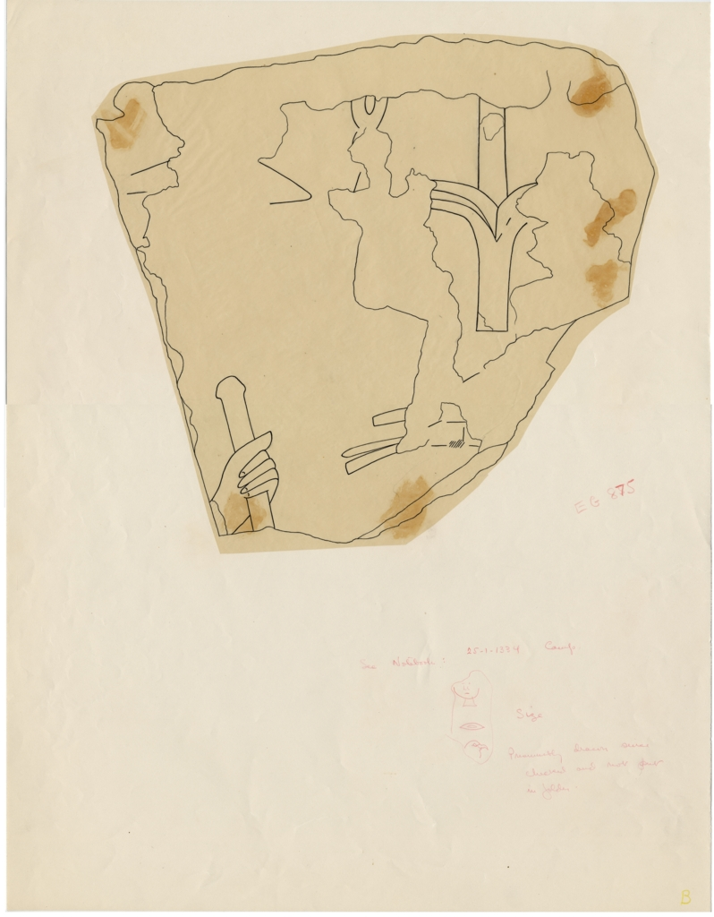 Drawings: G 7410-7420: G 7420: relief fragment
