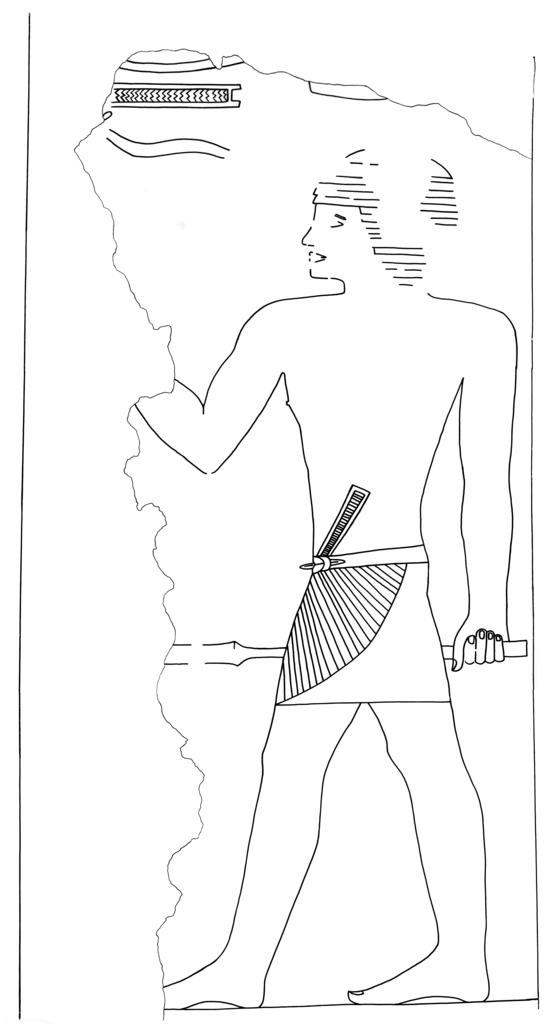 Drawings: G 2130: relief from false door, partial