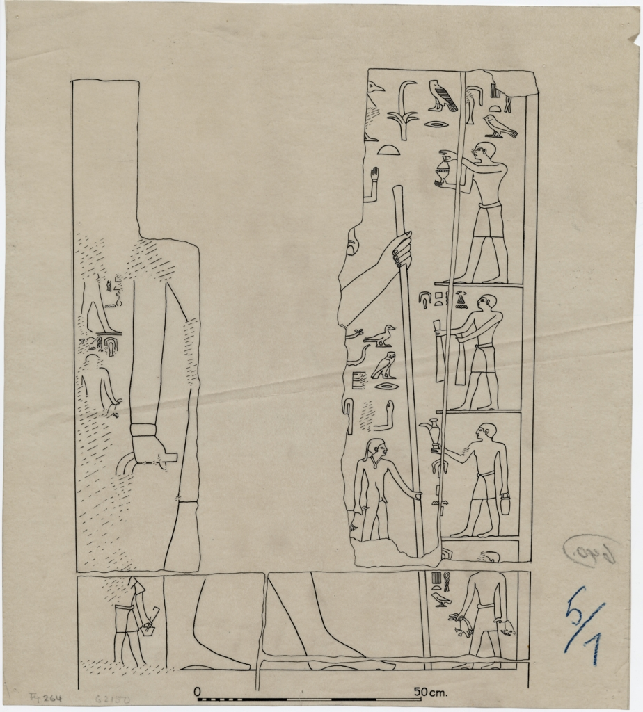 Drawings: G 2150: relief from facade, S of entrance