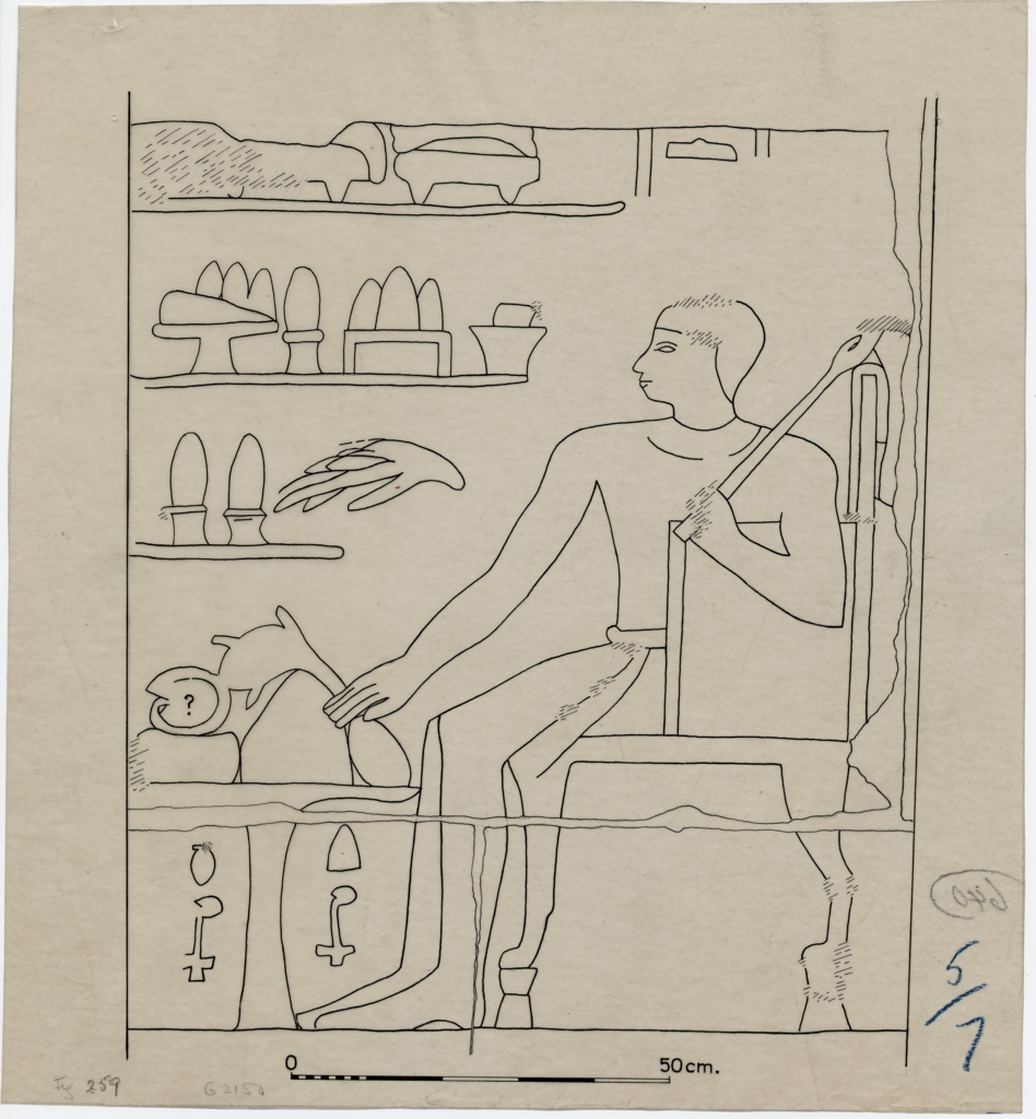 Drawings: G 2150: relief from S wall