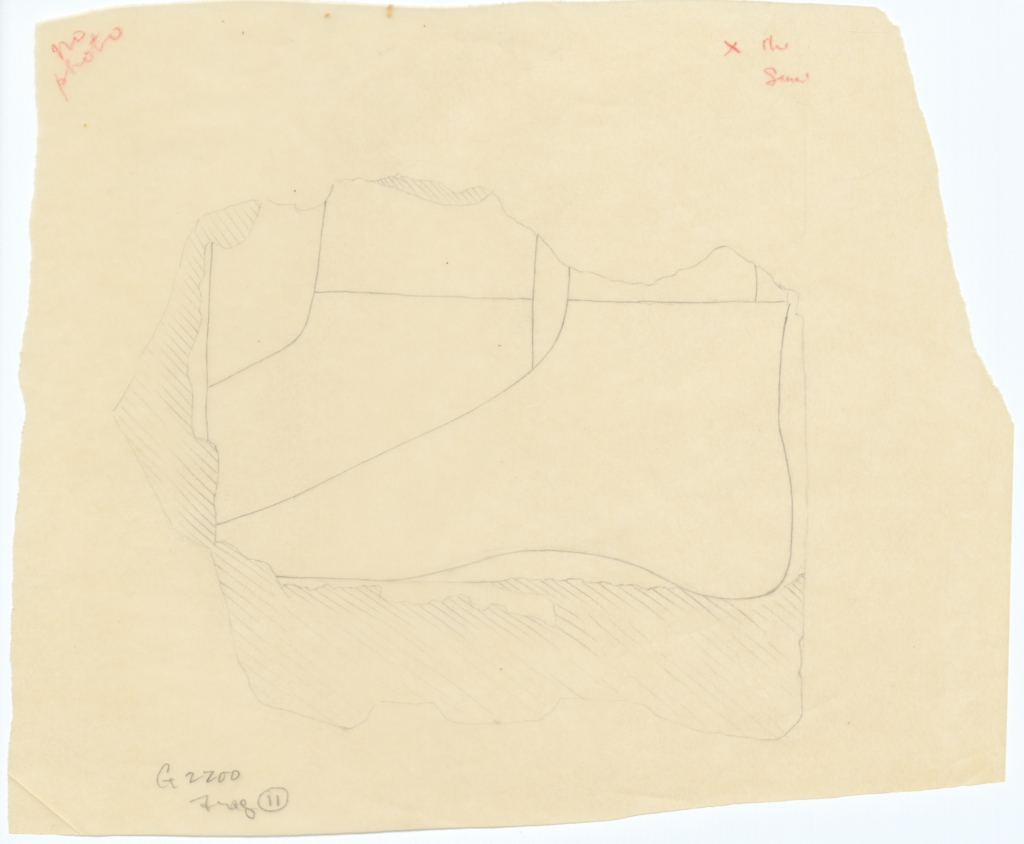 Drawings: G 5080: relief fragment