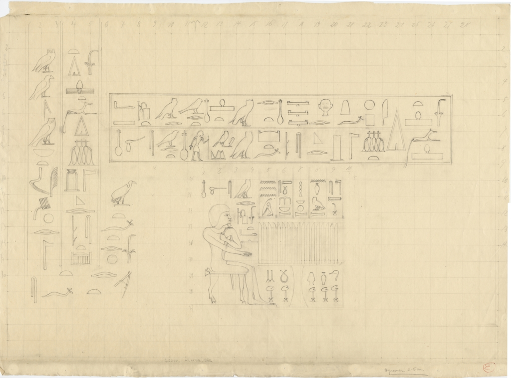 Drawings: G 5080: relief from W wall, S false door and panel of relief to S