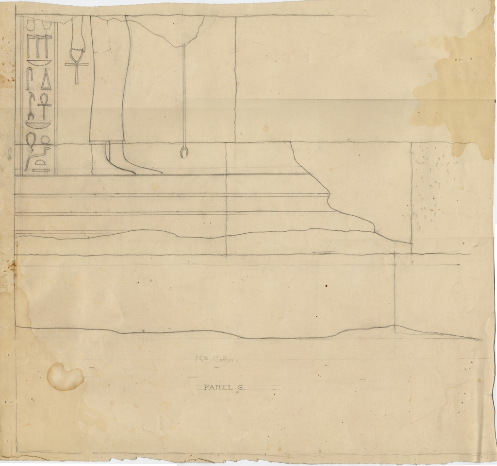 Drawings: Isis Temple: relief from Room G, outer room, E wall
